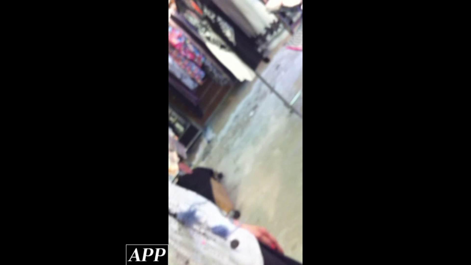ハイビジョン盗撮!ショップ店員千人斬り!胸チラ編 vol.74 胸チラ エロ無料画像 93PIX 18