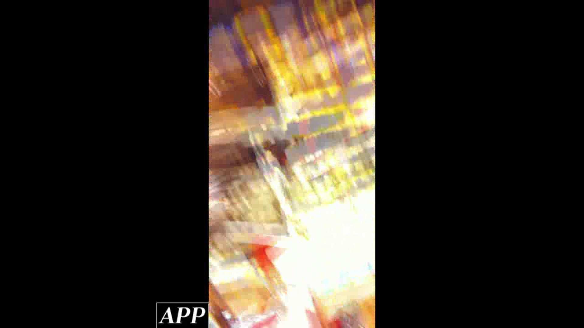 ハイビジョン盗撮!ショップ店員千人斬り!胸チラ編 vol.75 チラ | 胸チラ  109PIX 46