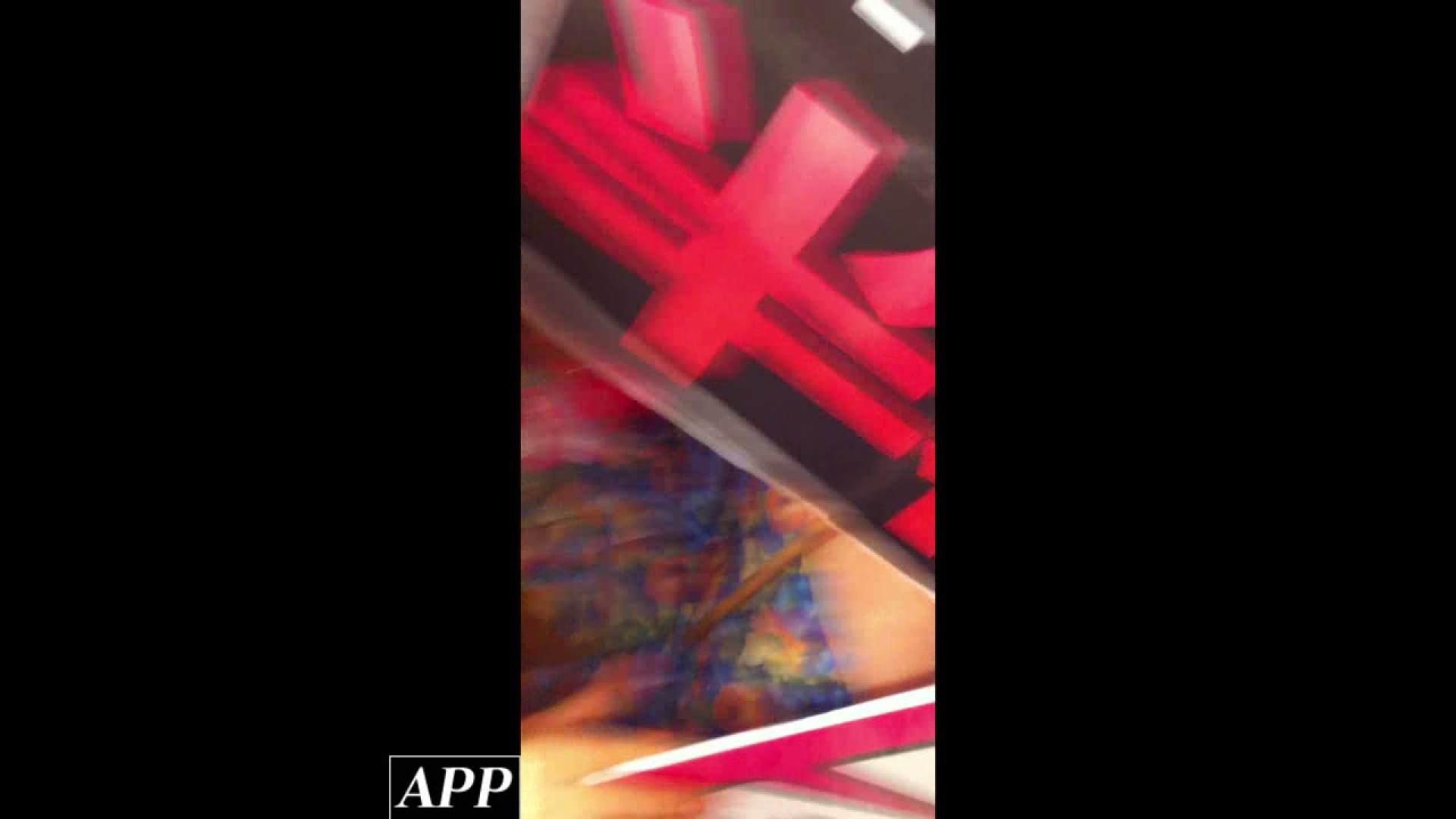 ハイビジョン盗撮!ショップ店員千人斬り!胸チラ編 vol.75 盗撮シリーズ AV無料動画キャプチャ 109PIX 52