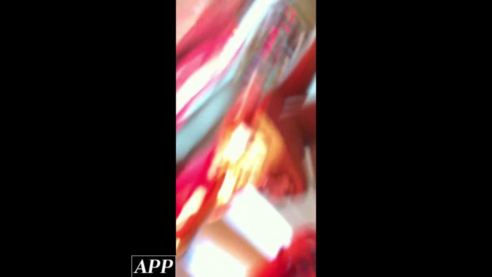 ハイビジョン盗撮!ショップ店員千人斬り!胸チラ編 vol.75 チラ | 胸チラ  109PIX 61