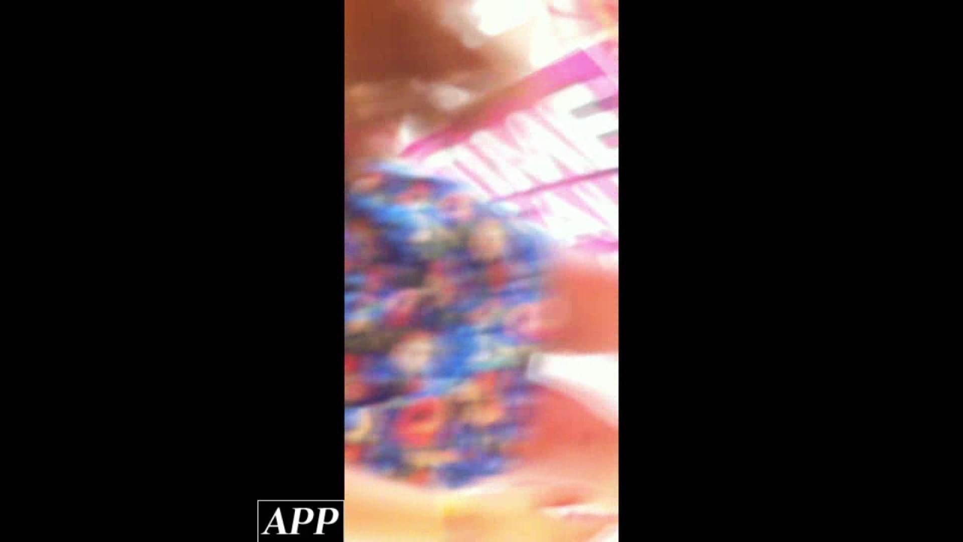 ハイビジョン盗撮!ショップ店員千人斬り!胸チラ編 vol.75 チラ  109PIX 75