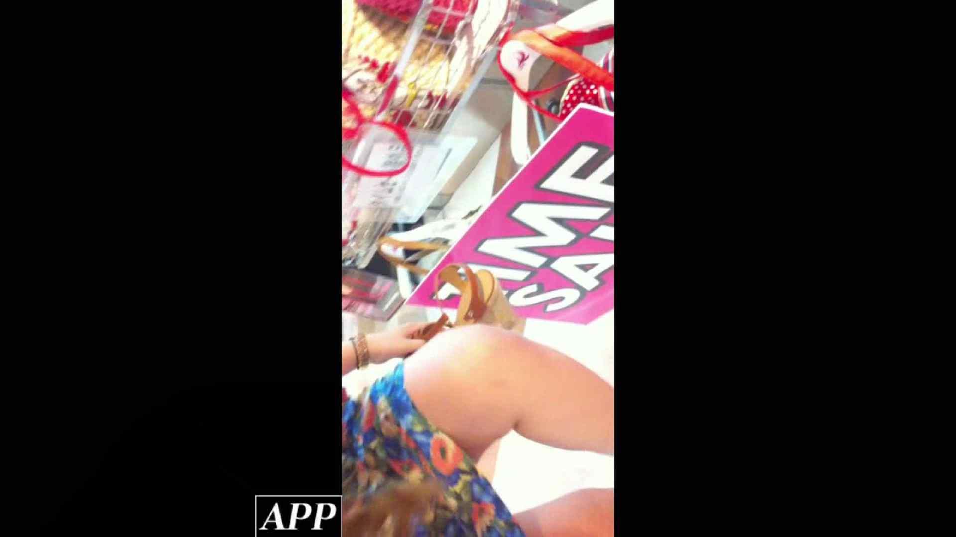 ハイビジョン盗撮!ショップ店員千人斬り!胸チラ編 vol.75 盗撮シリーズ AV無料動画キャプチャ 109PIX 87