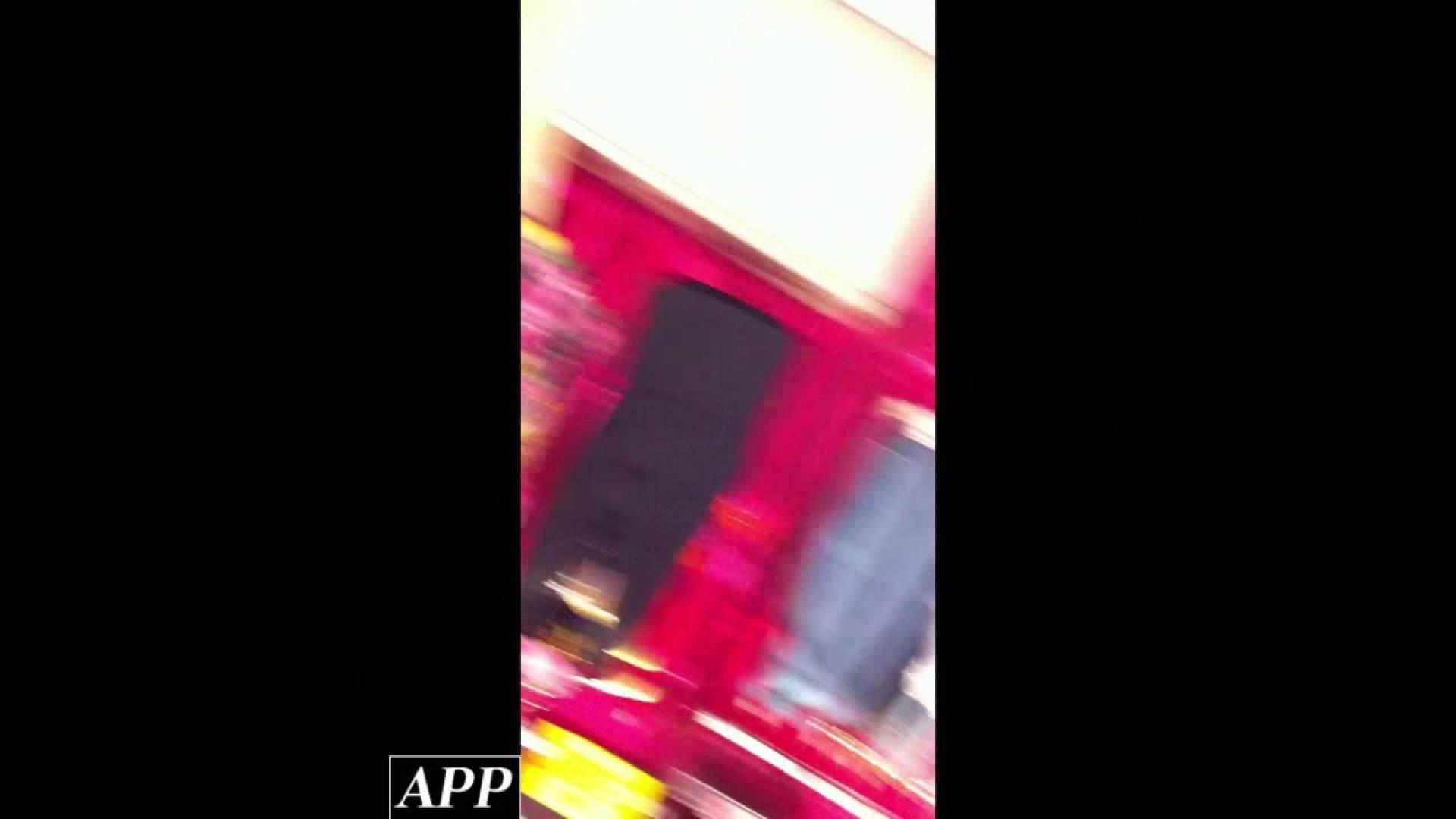 ハイビジョン盗撮!ショップ店員千人斬り!胸チラ編 vol.76 接写 盗撮画像 97PIX 68