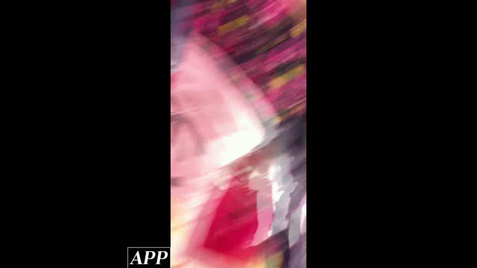 ハイビジョン盗撮!ショップ店員千人斬り!胸チラ編 vol.76 チクビ編  97PIX 75