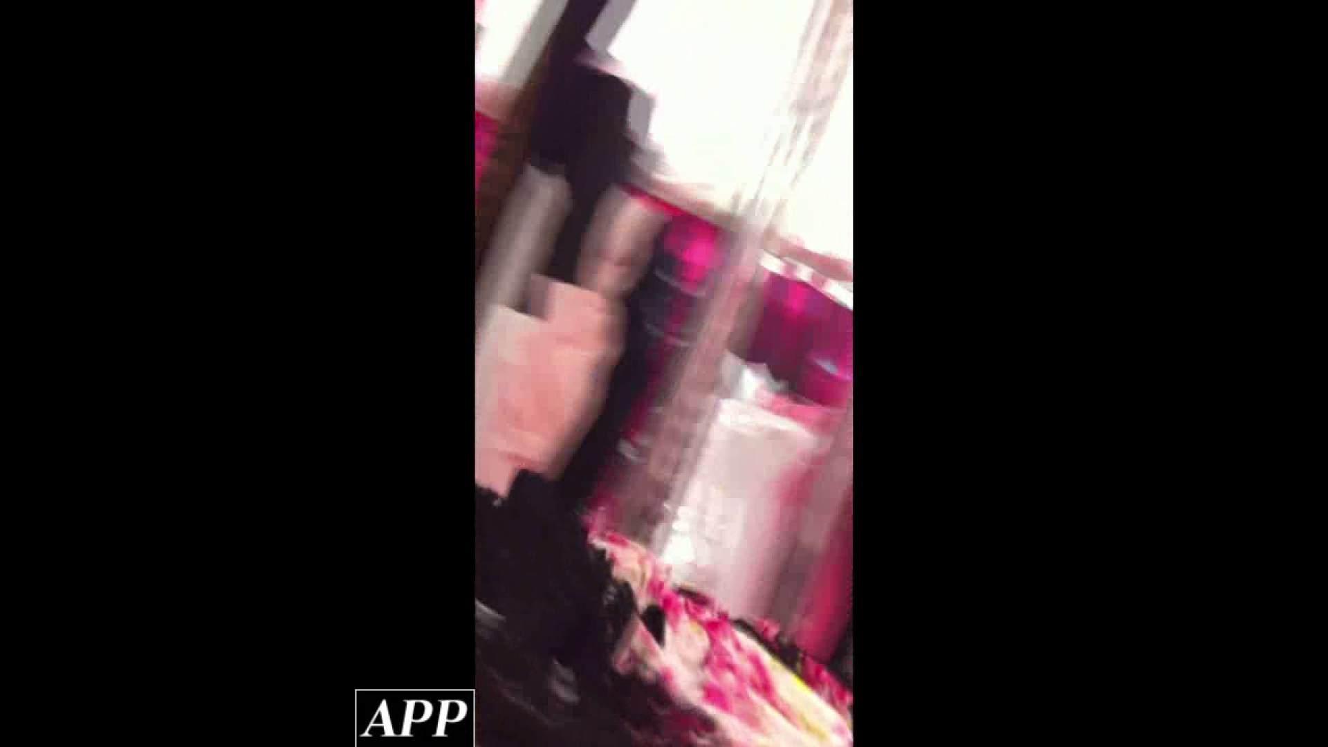 ハイビジョン盗撮!ショップ店員千人斬り!胸チラ編 vol.76 チラ 性交動画流出 97PIX 77