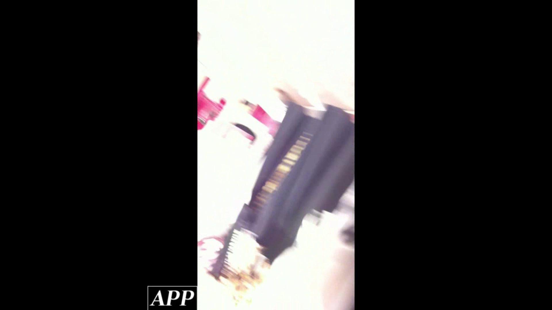 ハイビジョン盗撮!ショップ店員千人斬り!胸チラ編 vol.76 チクビ編  97PIX 80