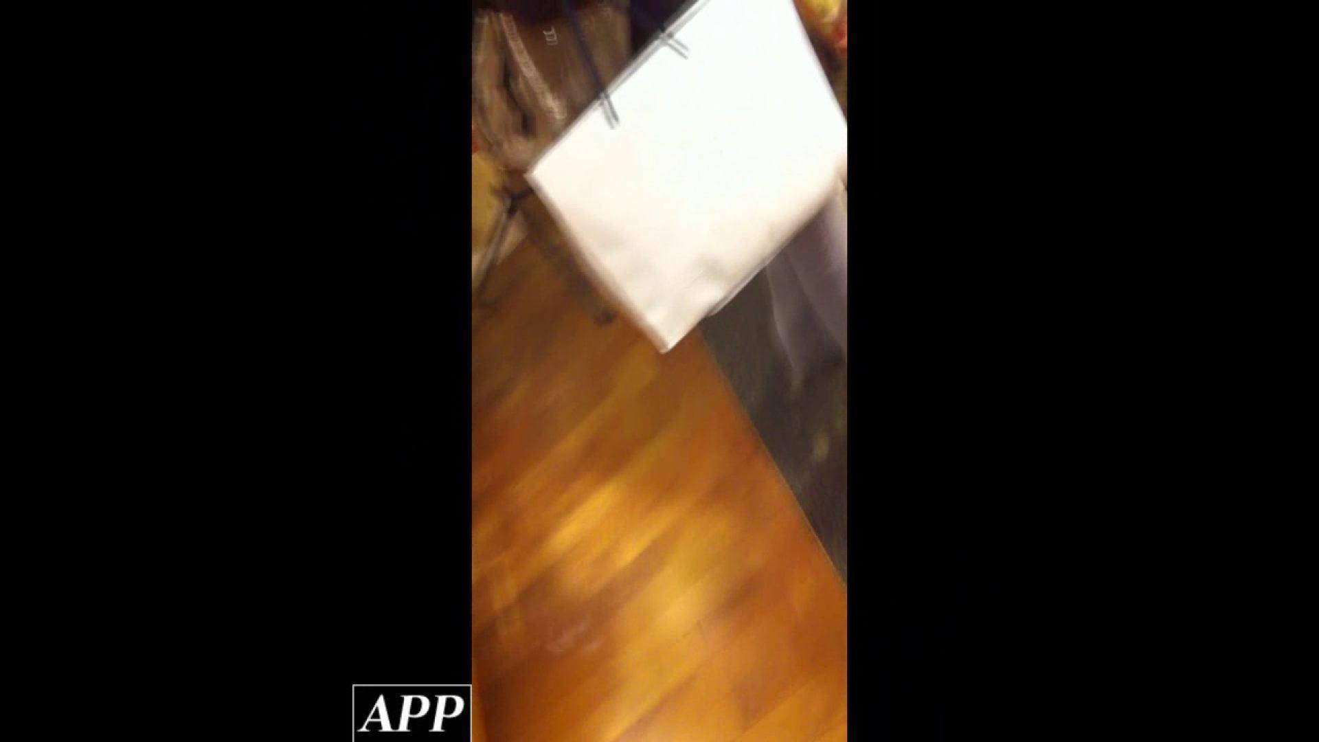 ハイビジョン盗撮!ショップ店員千人斬り!胸チラ編 vol.76 チクビ編 | 盗撮シリーズ  97PIX 96