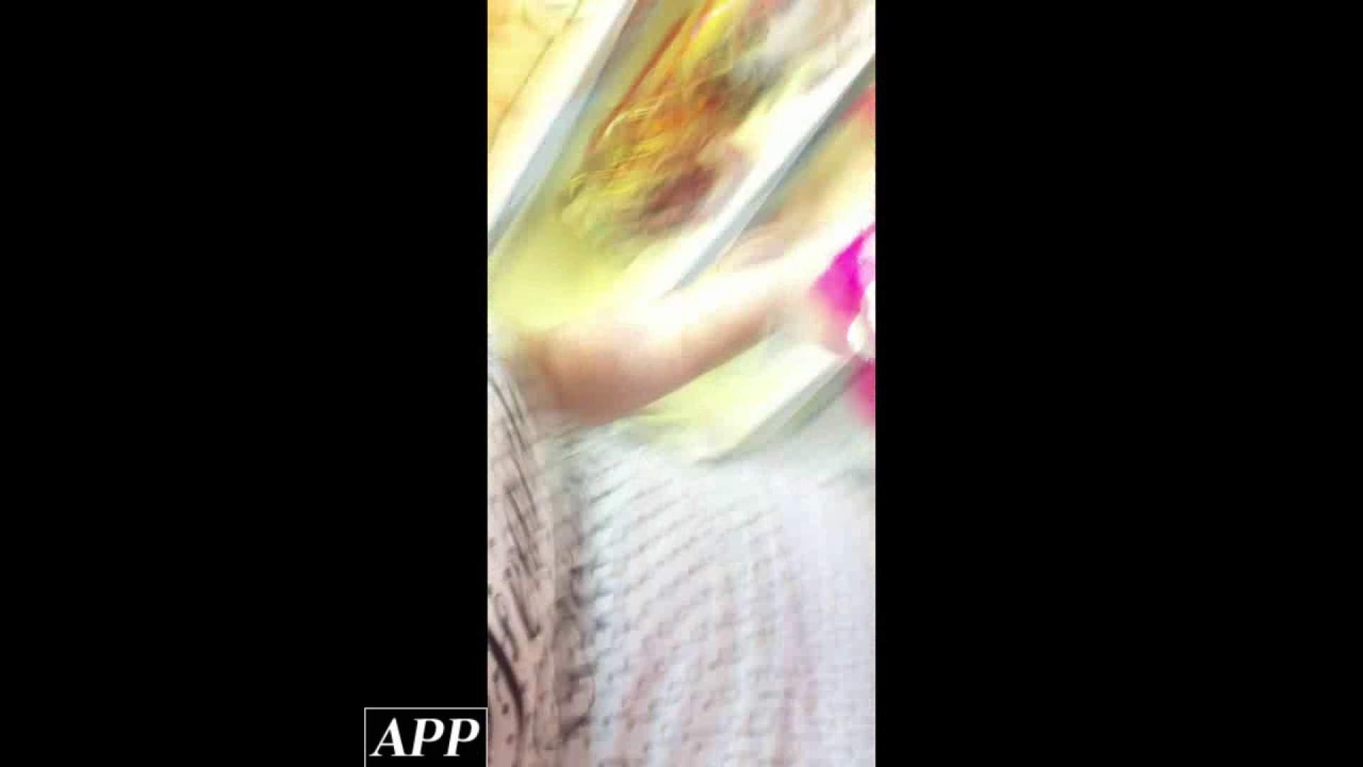 ハイビジョン盗撮!ショップ店員千人斬り!胸チラ編 vol.77 盗撮シリーズ スケベ動画紹介 90PIX 37