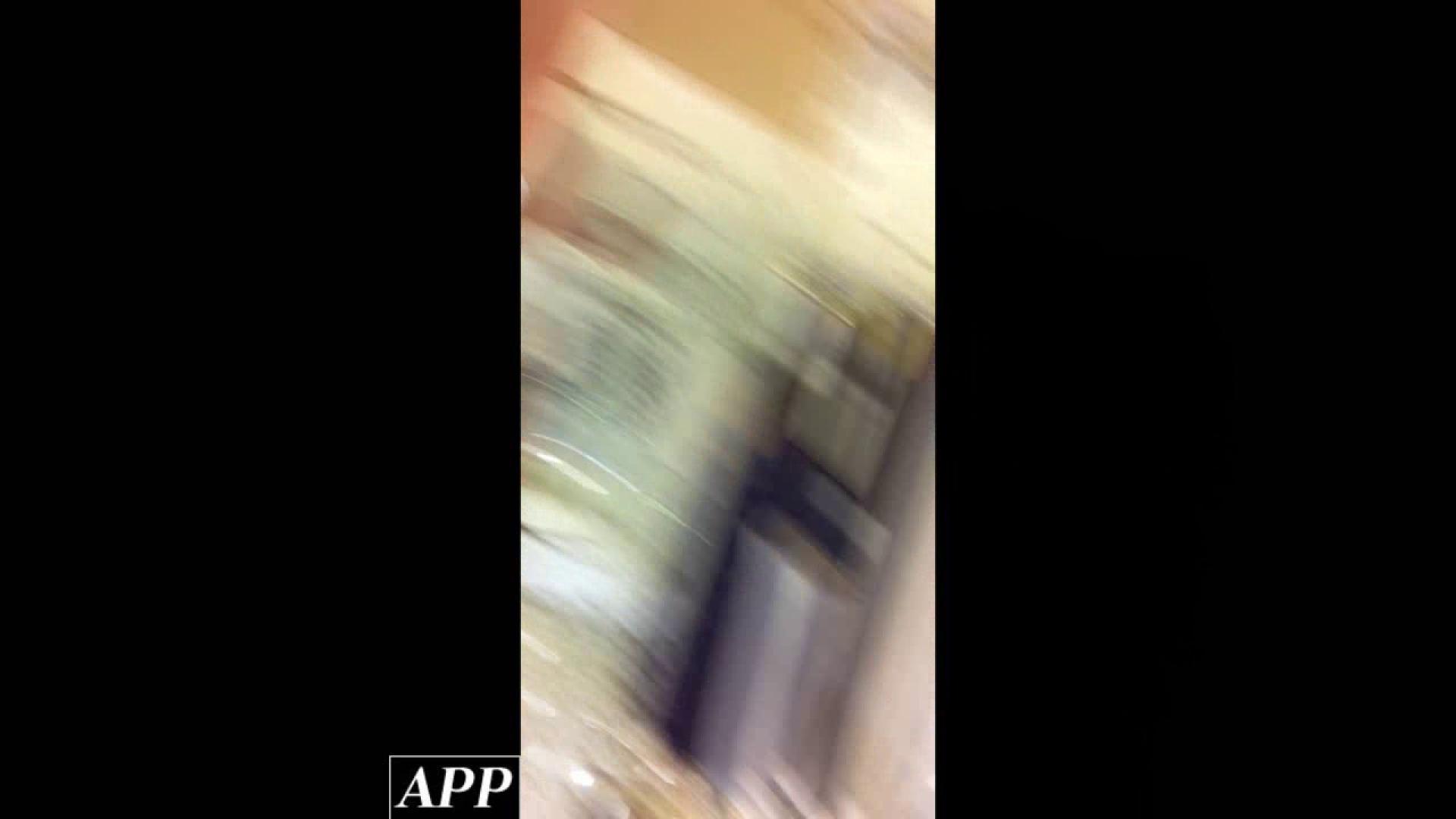 ハイビジョン盗撮!ショップ店員千人斬り!胸チラ編 vol.80 チラ 盗み撮り動画 75PIX 62