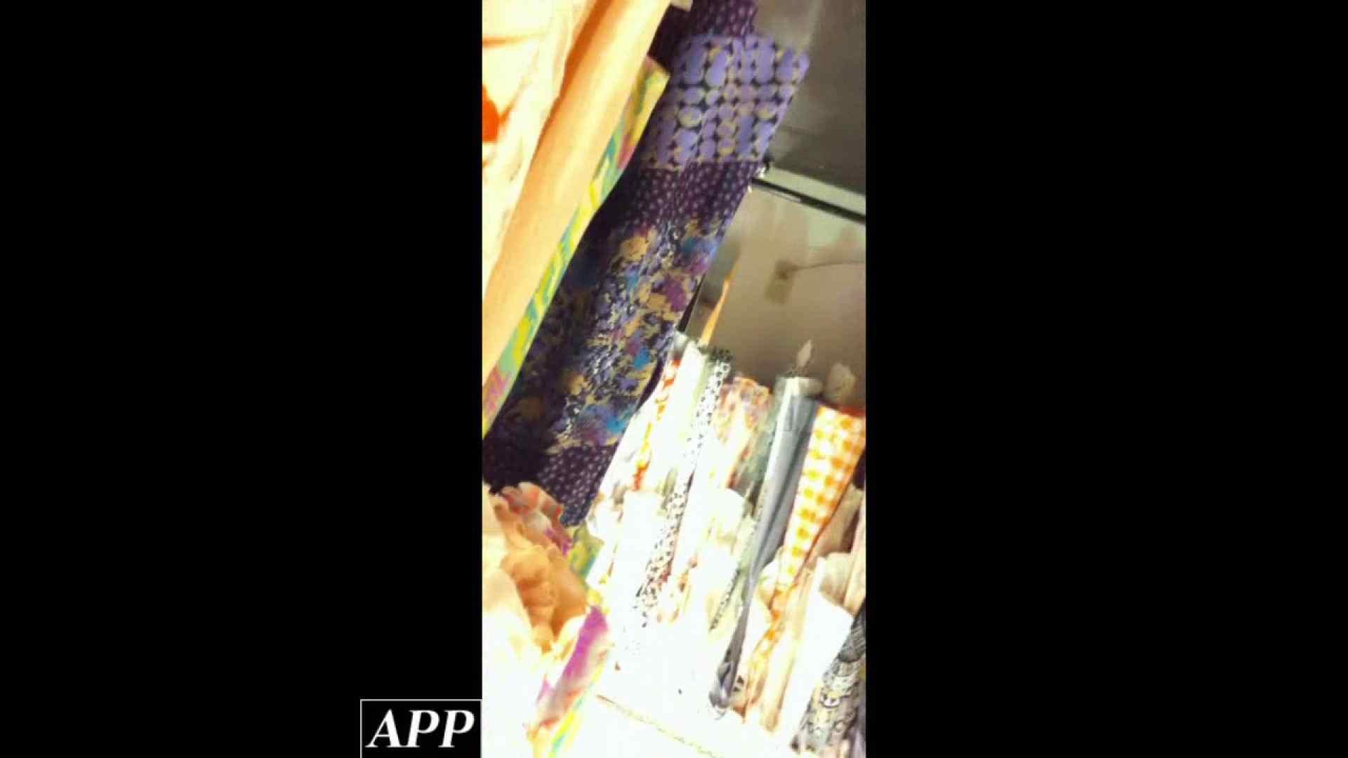 ハイビジョン盗撮!ショップ店員千人斬り!胸チラ編 vol.81 盗撮シリーズ ヌード画像 103PIX 72