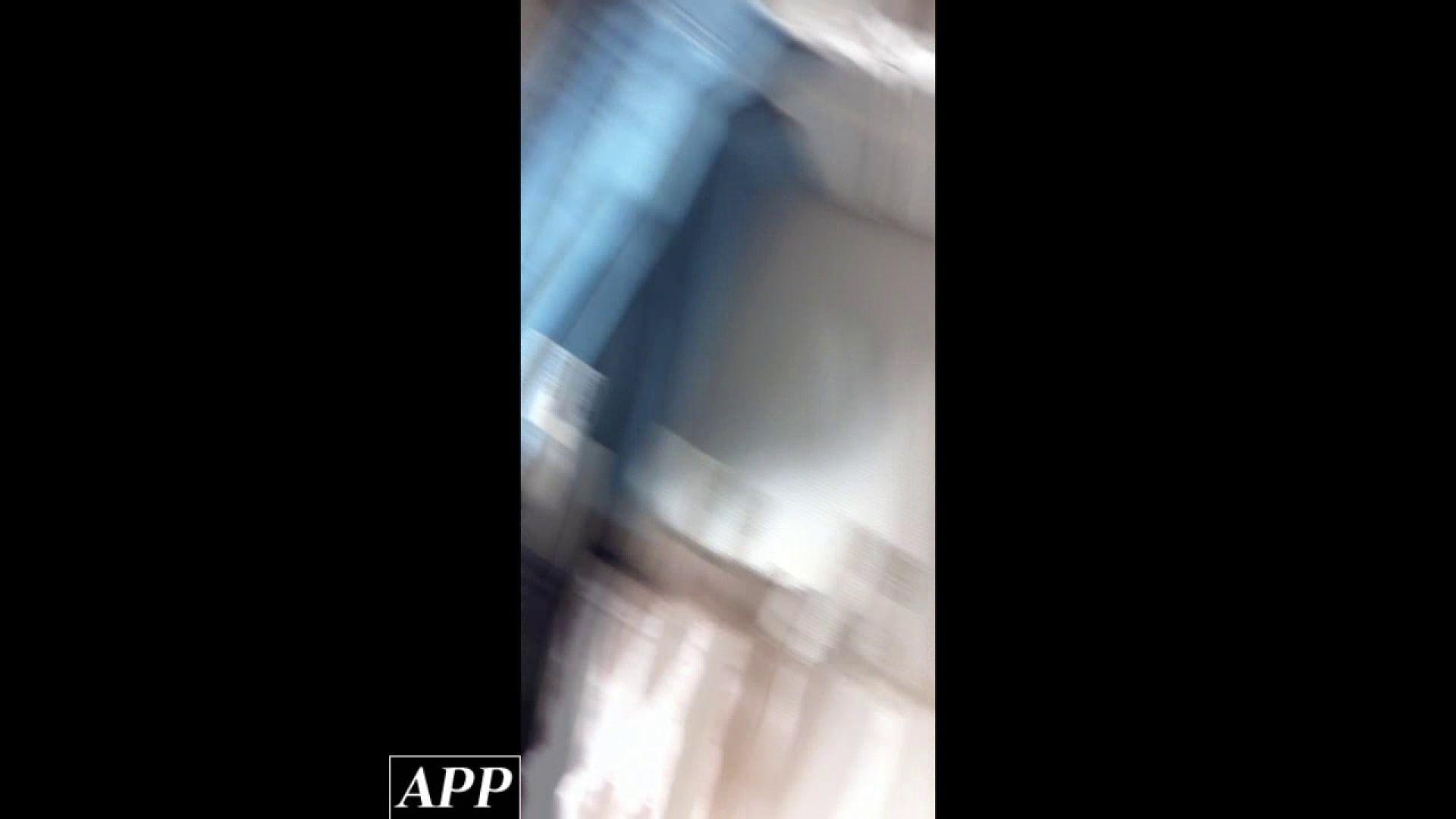 ハイビジョン盗撮!ショップ店員千人斬り!胸チラ編 vol.89 盗撮シリーズ ワレメ動画紹介 93PIX 7