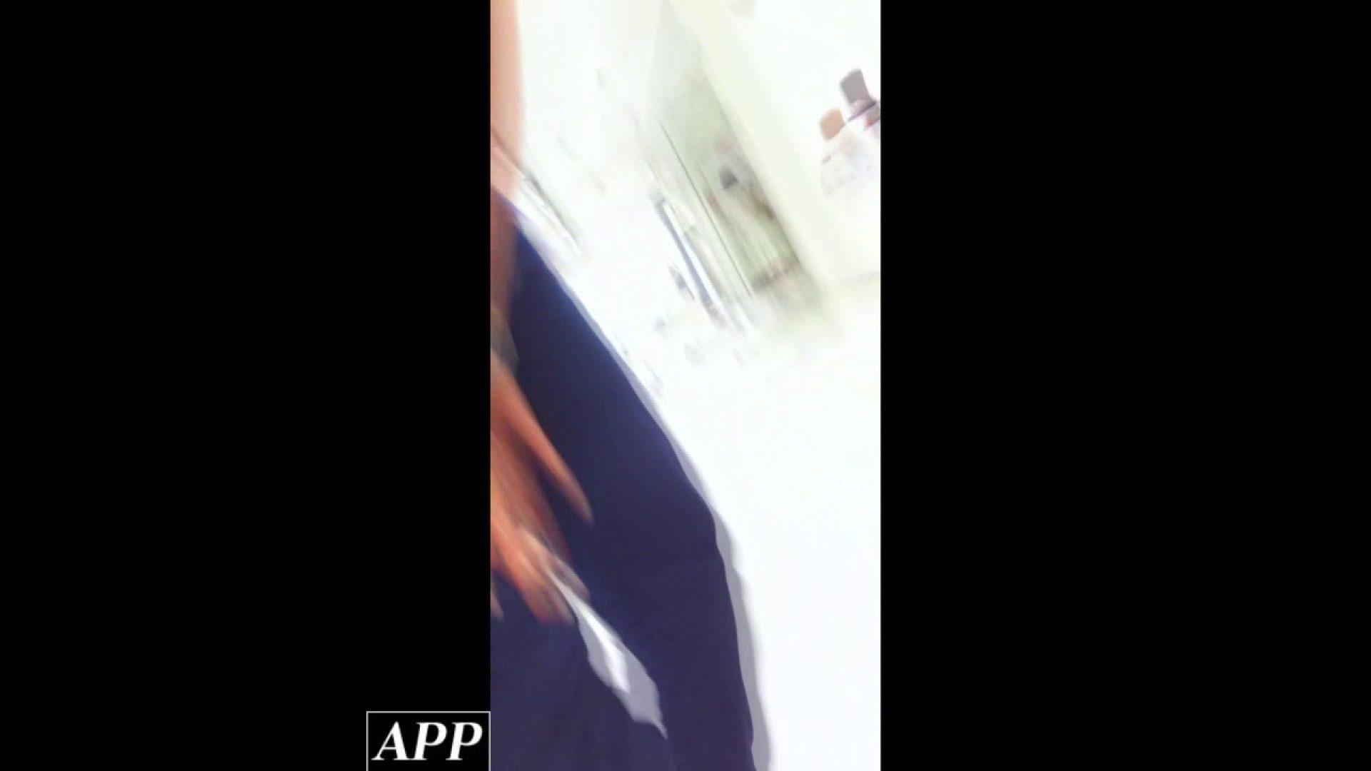 ハイビジョン盗撮!ショップ店員千人斬り!胸チラ編 vol.89 チクビ編 のぞき動画キャプチャ 93PIX 14