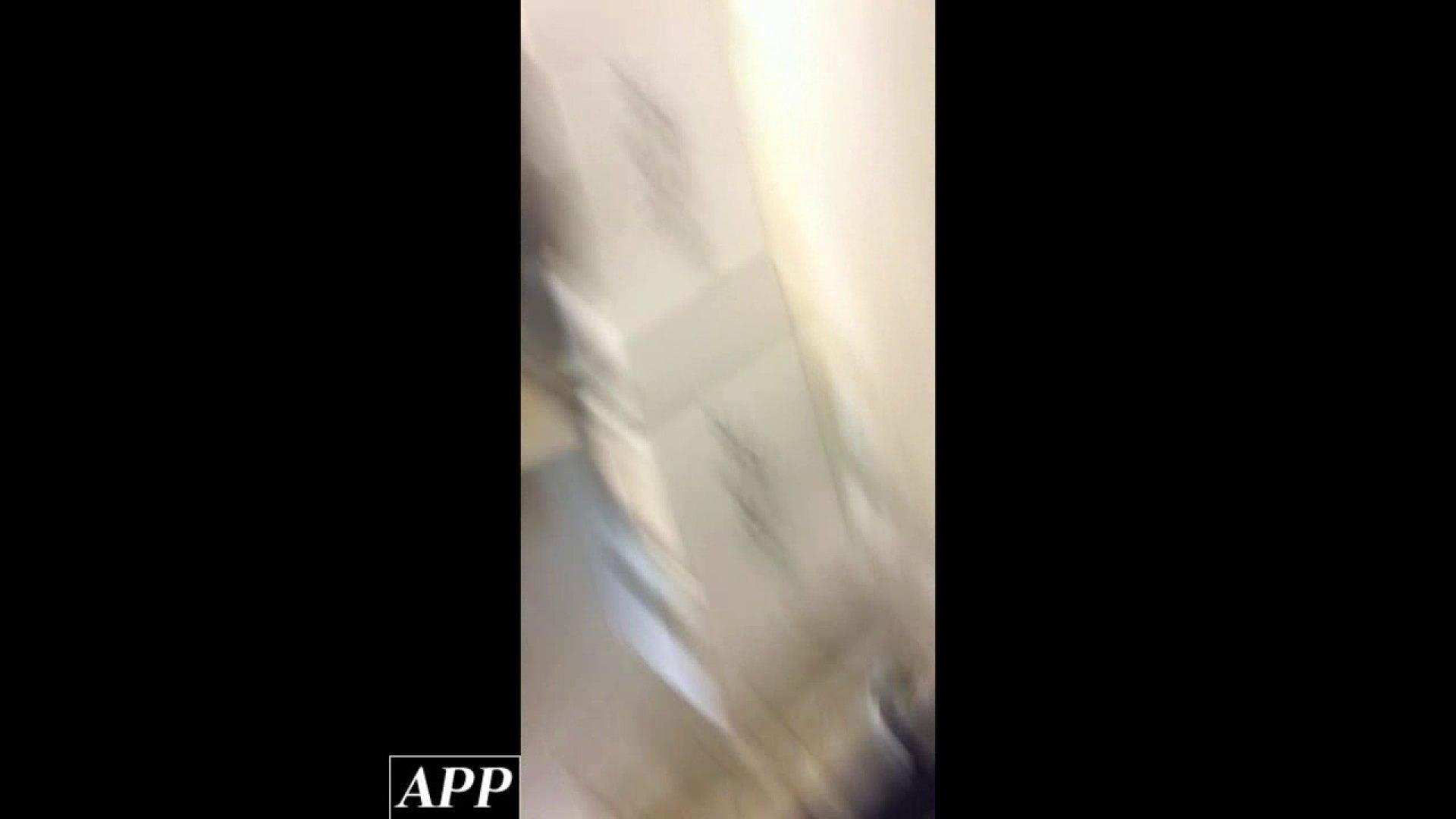 ハイビジョン盗撮!ショップ店員千人斬り!胸チラ編 vol.89 胸チラ  93PIX 35