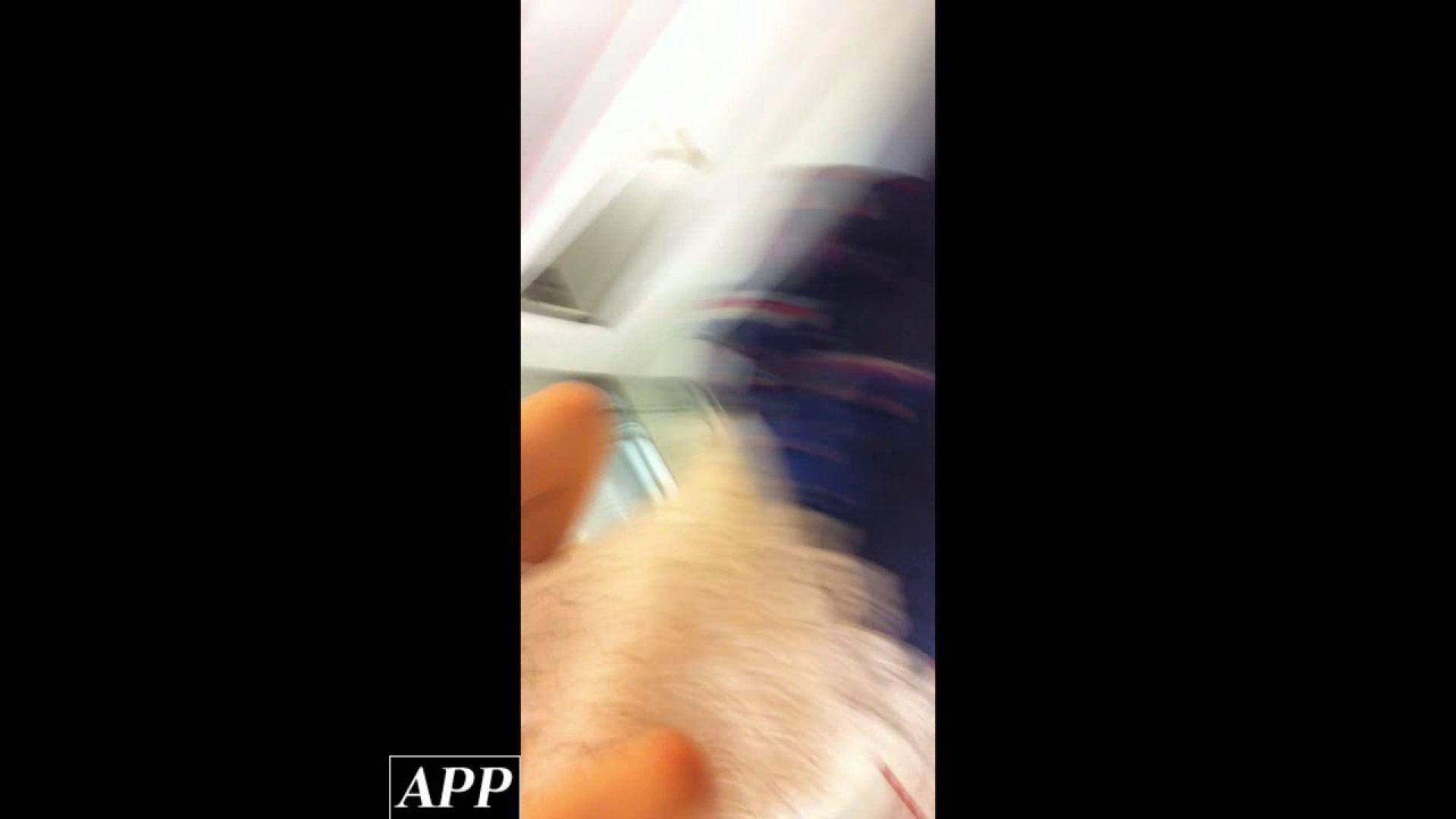 ハイビジョン盗撮!ショップ店員千人斬り!胸チラ編 vol.89 胸チラ | チラ  93PIX 61