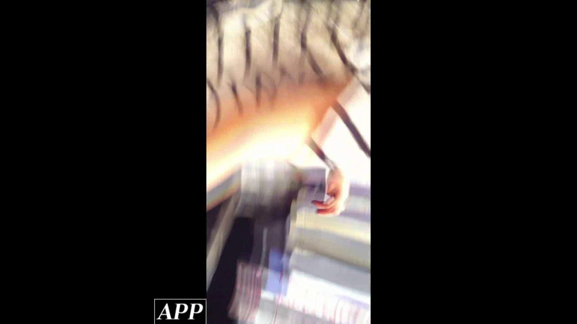 ハイビジョン盗撮!ショップ店員千人斬り!胸チラ編 vol.91 チラ | 盗撮シリーズ  92PIX 1