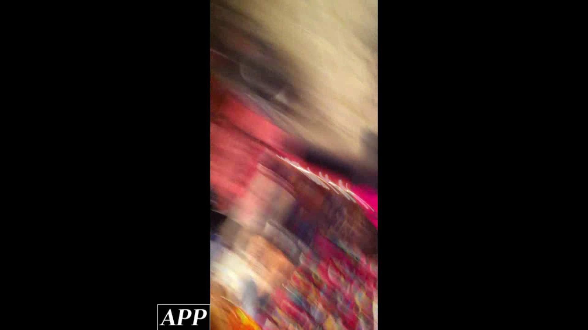 ハイビジョン盗撮!ショップ店員千人斬り!胸チラ編 vol.91 チクビ編 AV無料動画キャプチャ 92PIX 24