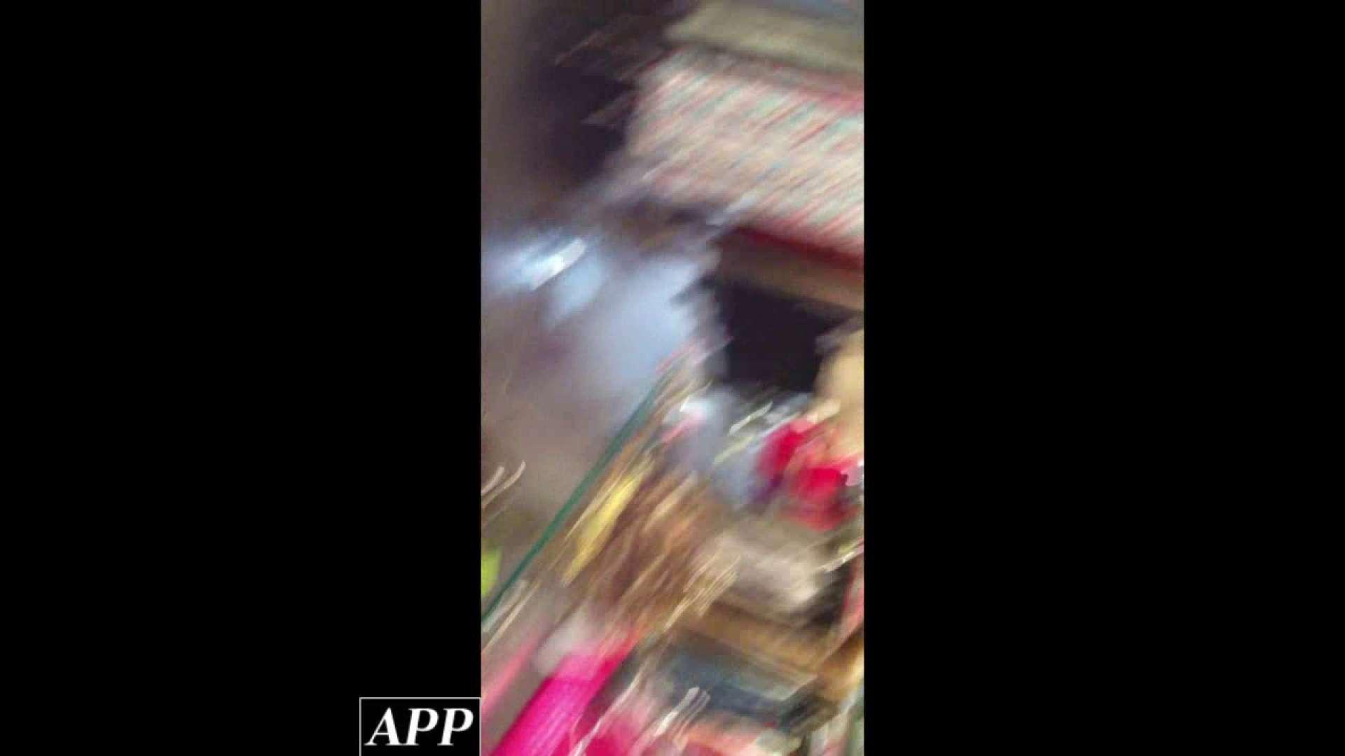 ハイビジョン盗撮!ショップ店員千人斬り!胸チラ編 vol.91 チラ | 盗撮シリーズ  92PIX 26