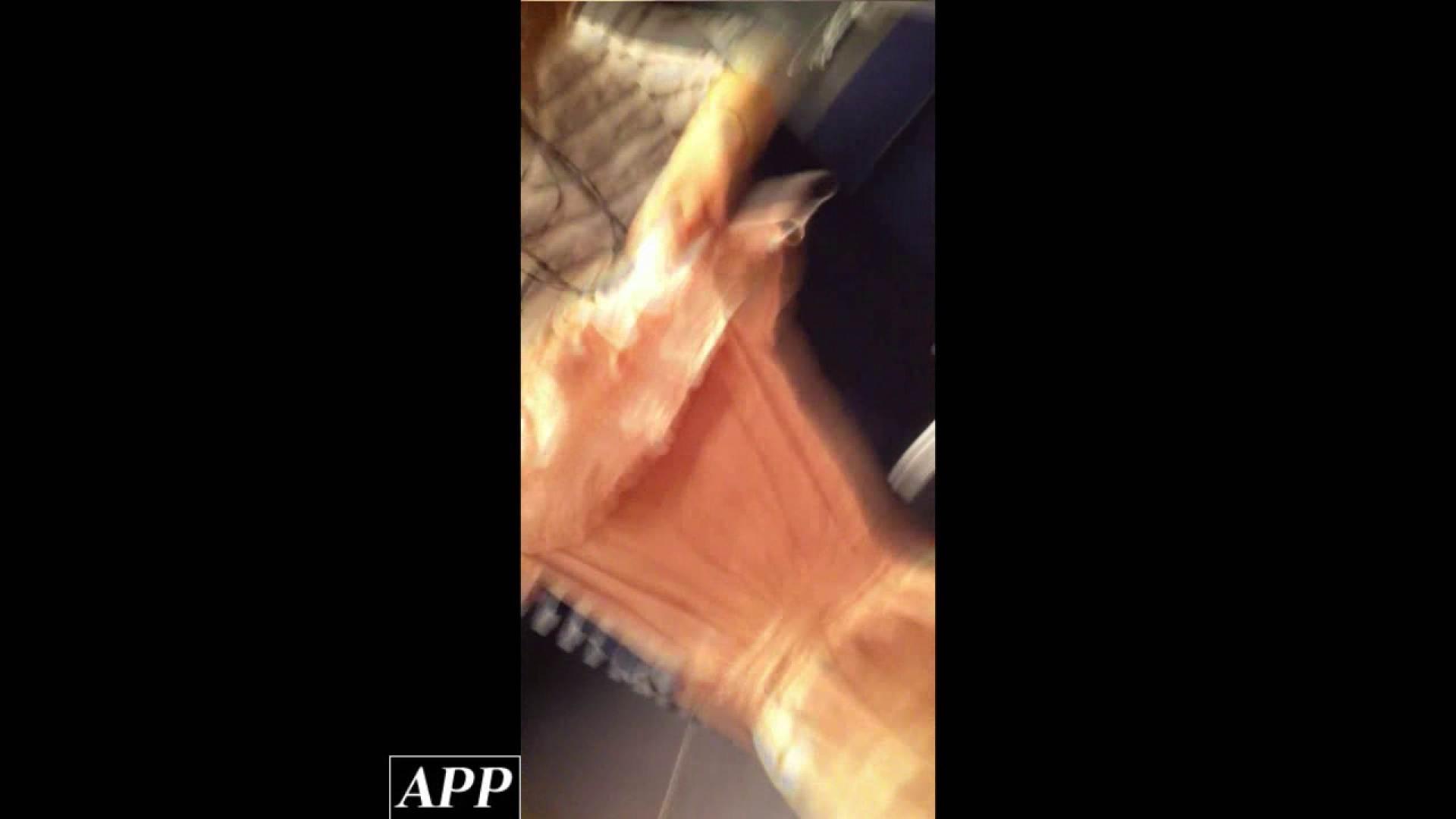 ハイビジョン盗撮!ショップ店員千人斬り!胸チラ編 vol.91 胸チラ すけべAV動画紹介 92PIX 38