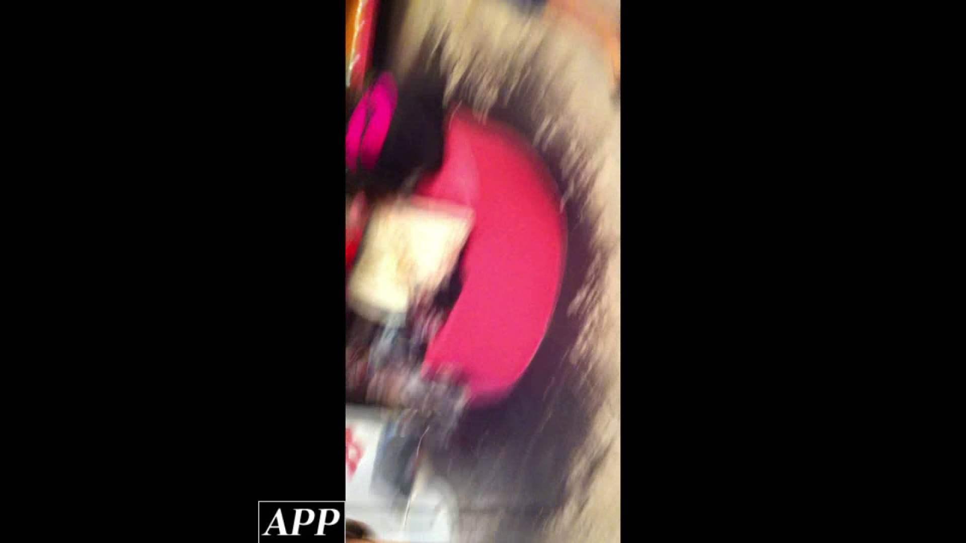 ハイビジョン盗撮!ショップ店員千人斬り!胸チラ編 vol.91 チラ | 盗撮シリーズ  92PIX 46