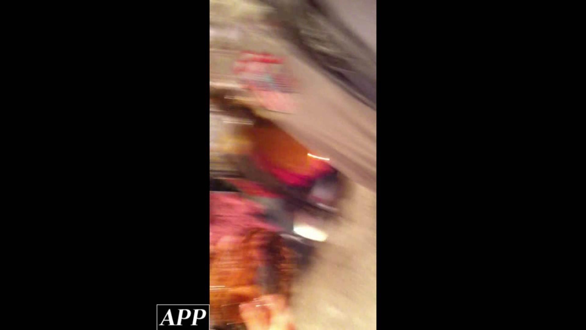 ハイビジョン盗撮!ショップ店員千人斬り!胸チラ編 vol.91 胸チラ すけべAV動画紹介 92PIX 73