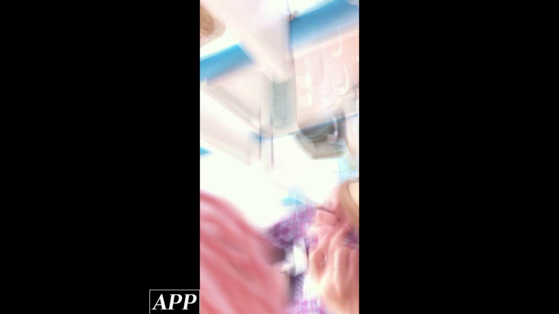ハイビジョン盗撮!ショップ店員千人斬り!胸チラ編 vol.94 チラ 盗撮動画紹介 76PIX 48
