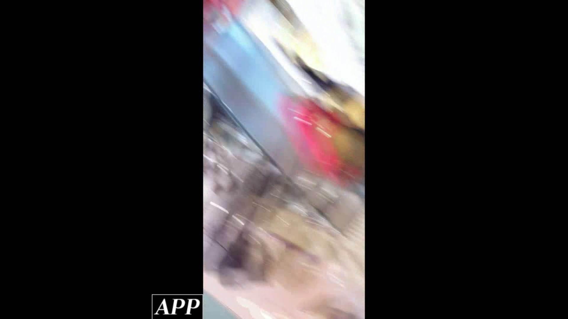 ハイビジョン盗撮!ショップ店員千人斬り!胸チラ編 vol.94 チクビ編  76PIX 55