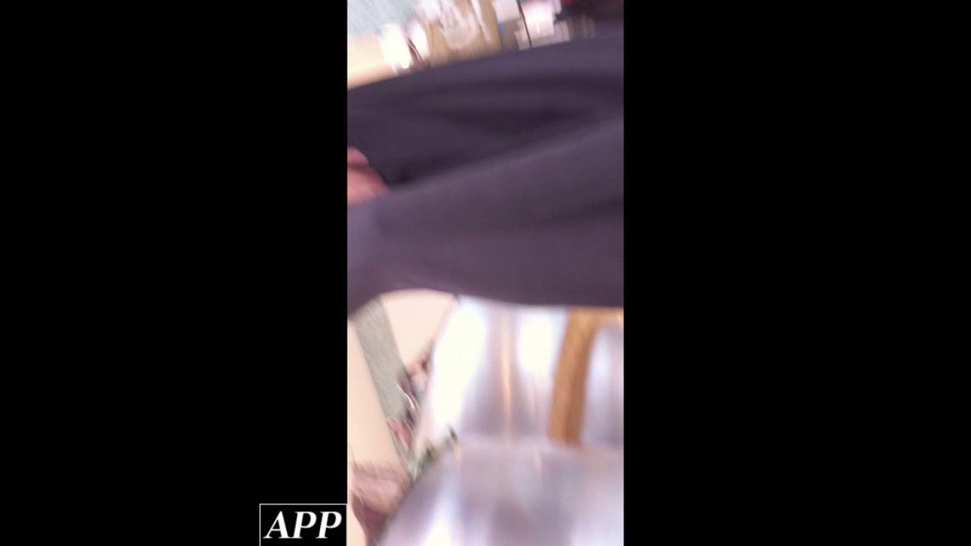 ハイビジョン盗撮!ショップ店員千人斬り!胸チラ編 vol.94 チラ 盗撮動画紹介 76PIX 58