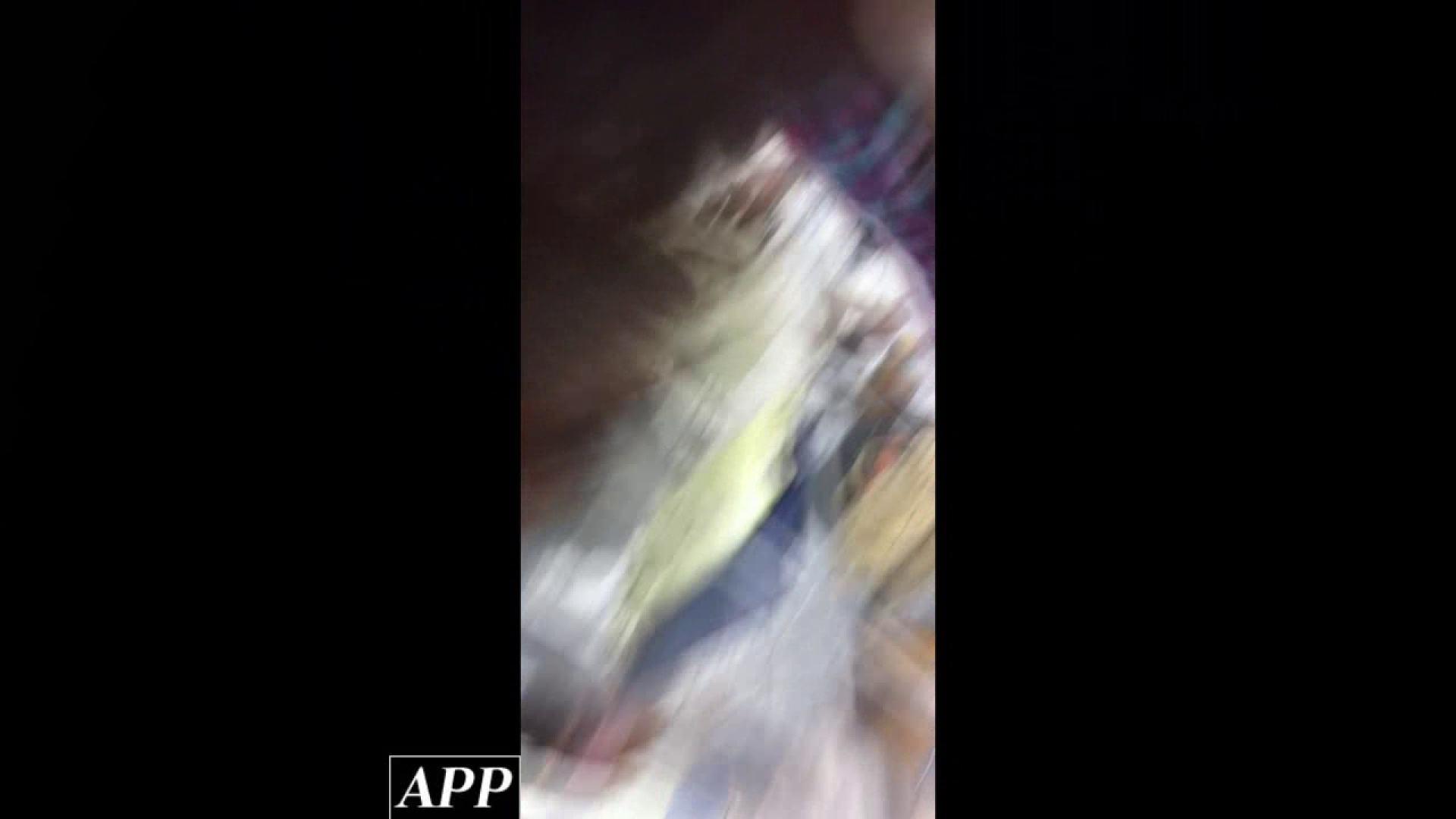 ハイビジョン盗撮!ショップ店員千人斬り!胸チラ編 vol.94 盗撮シリーズ すけべAV動画紹介 76PIX 72