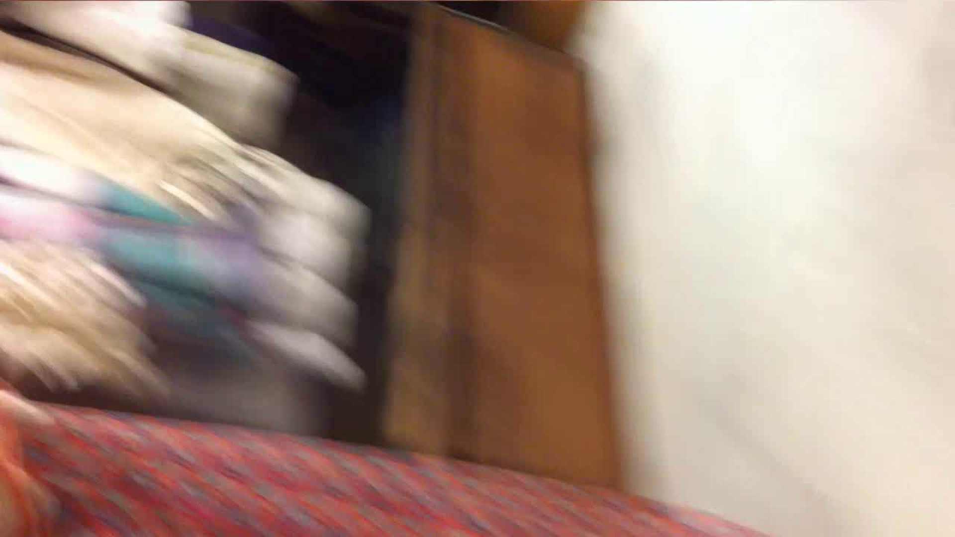 可愛いカリスマ店員限定‼胸チラ&パンチラ vol.05 接写 濡れ場動画紹介 81PIX 38