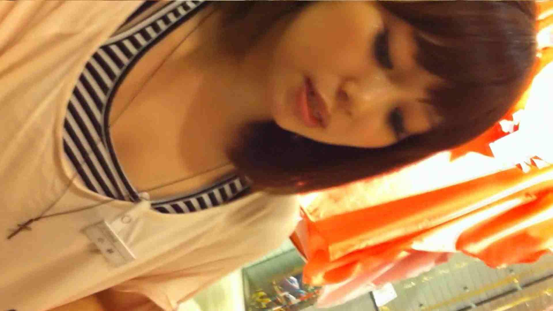 可愛いカリスマ店員限定‼胸チラ&パンチラ vol.06 接写 AV動画キャプチャ 88PIX 43
