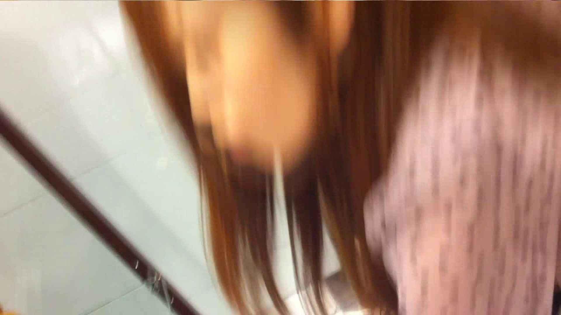 可愛いカリスマ店員限定‼胸チラ&パンチラ vol.06 接写 AV動画キャプチャ 88PIX 79