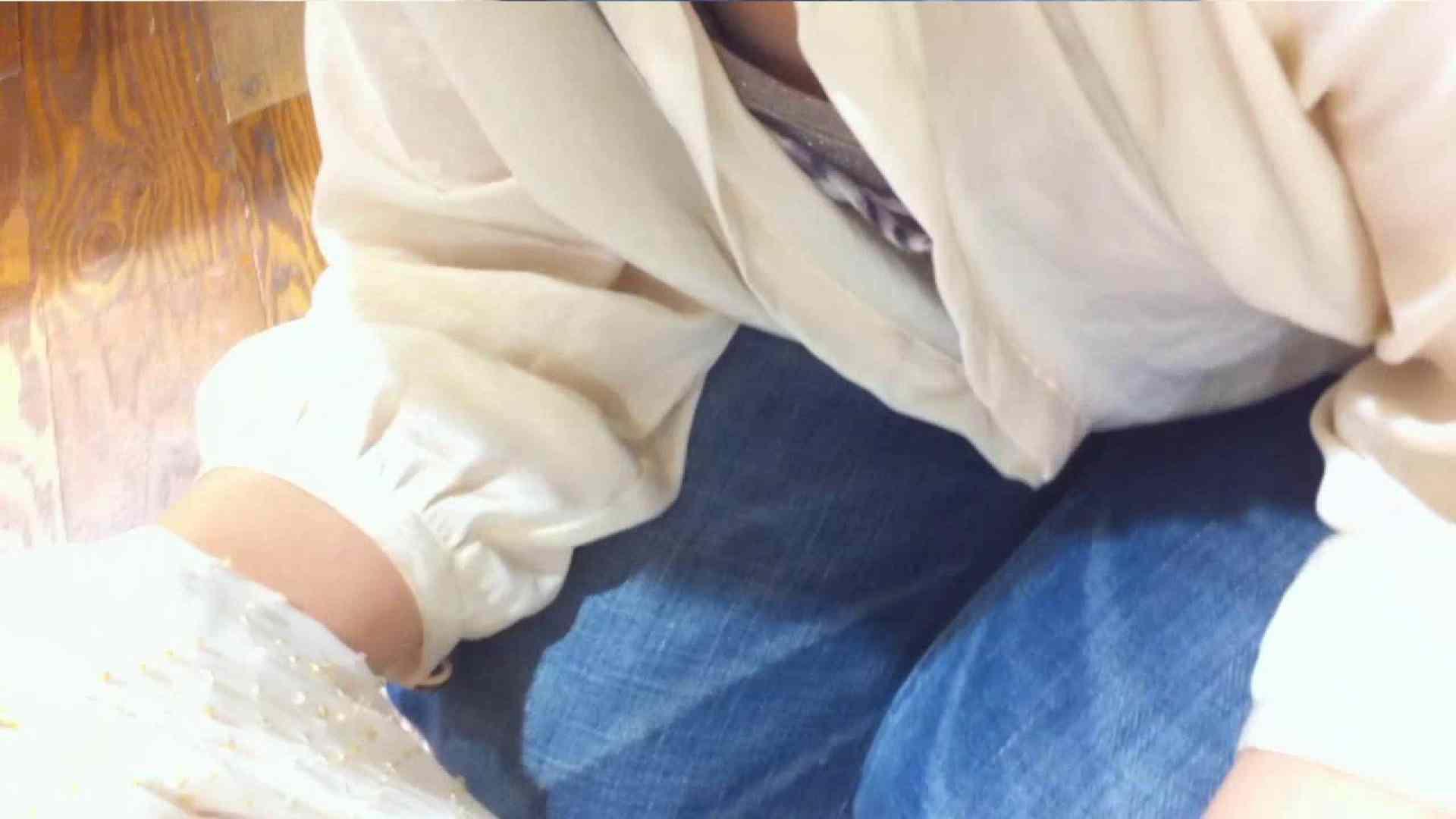 可愛いカリスマ店員限定‼胸チラ&パンチラ vol.07 チラ 戯れ無修正画像 100PIX 46