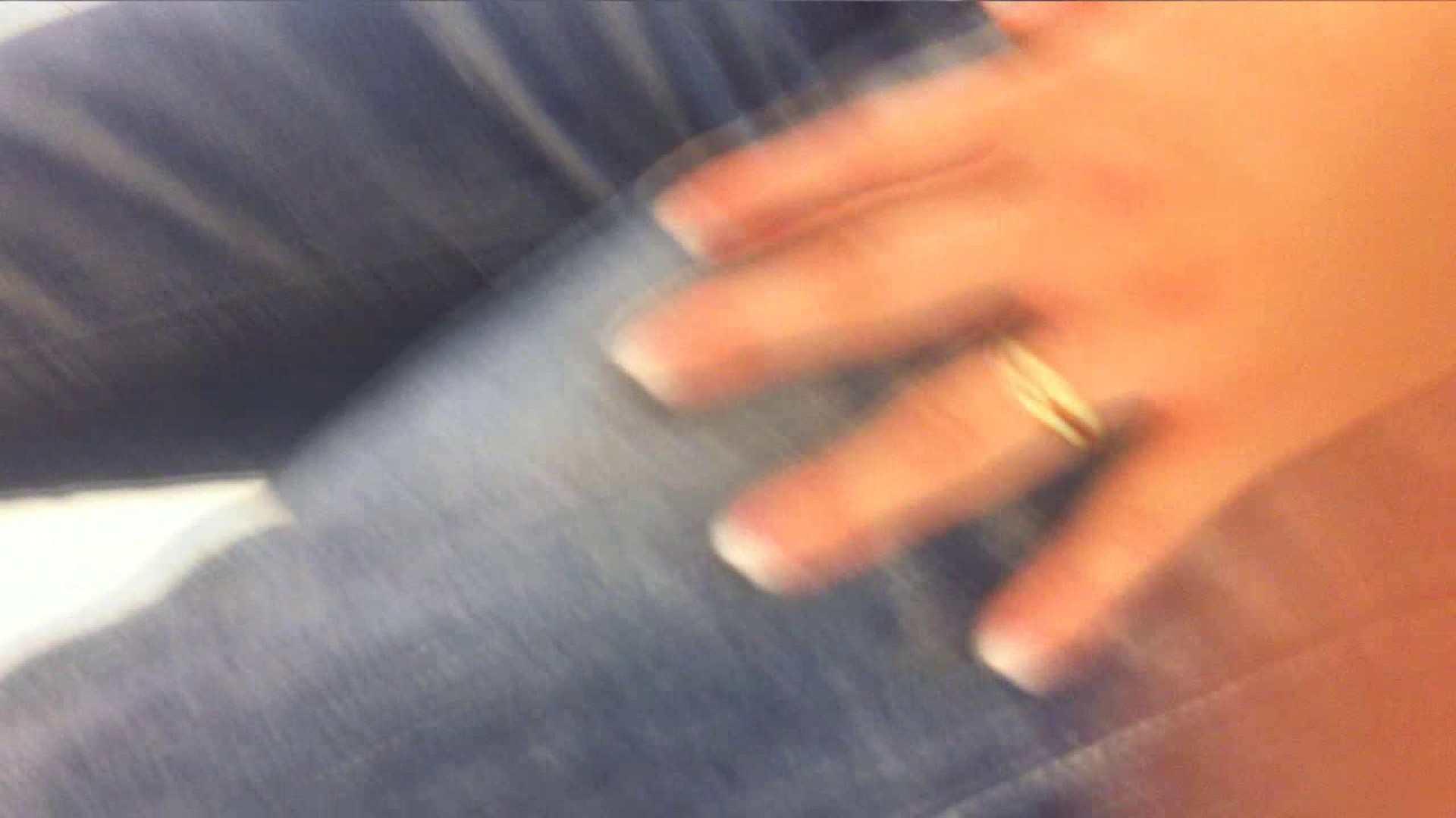 可愛いカリスマ店員限定‼胸チラ&パンチラ vol.07 チラ 戯れ無修正画像 100PIX 94