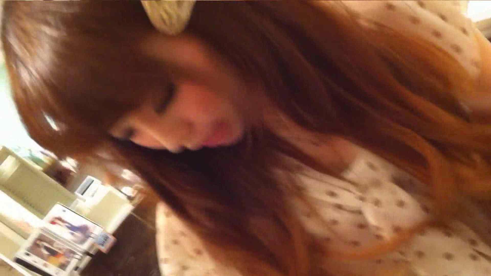 可愛いカリスマ店員限定‼胸チラ&パンチラ vol.09 胸チラ オマンコ動画キャプチャ 94PIX 31