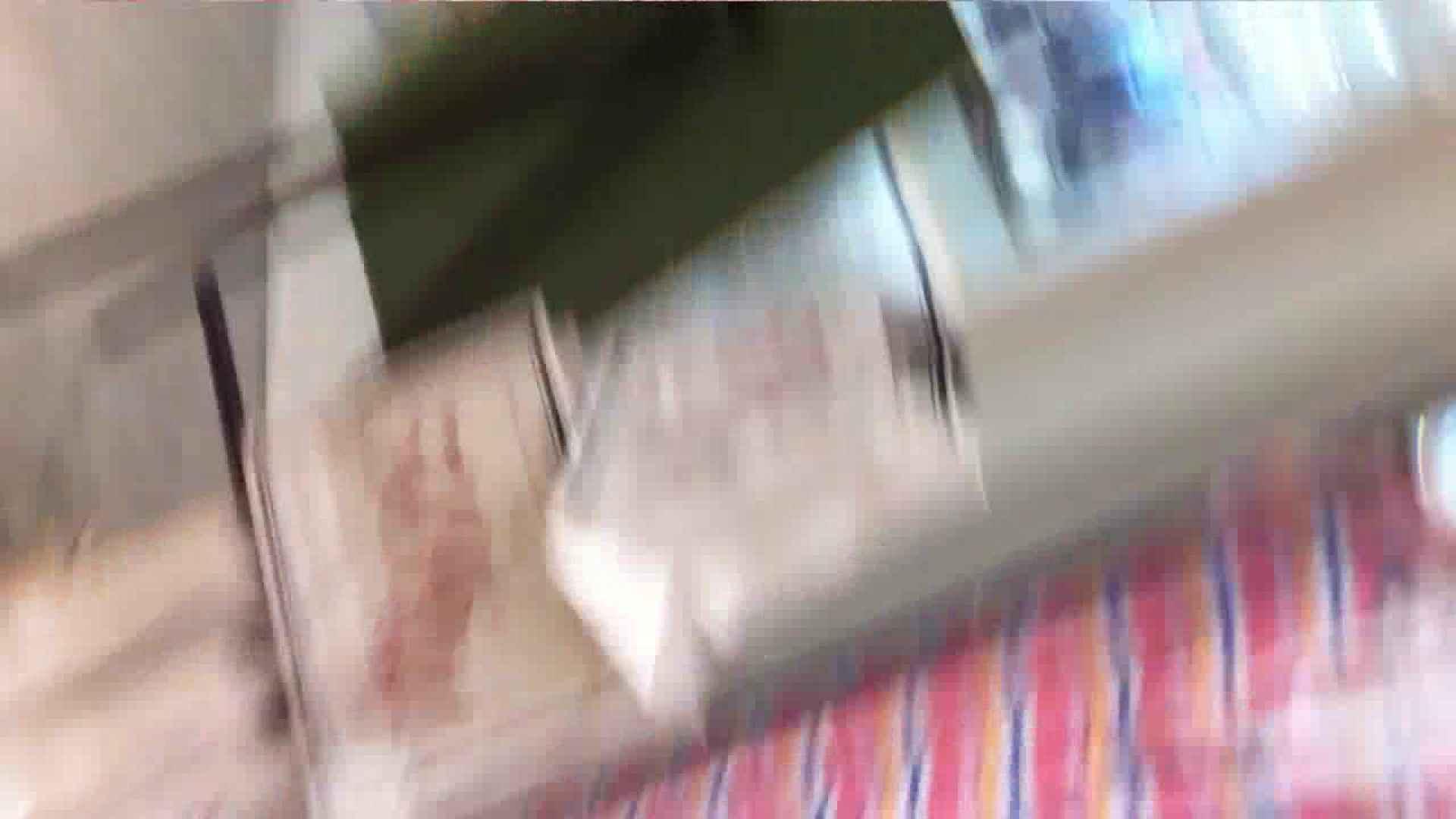 可愛いカリスマ店員限定‼胸チラ&パンチラ vol.13 胸チラ   チラ  103PIX 45