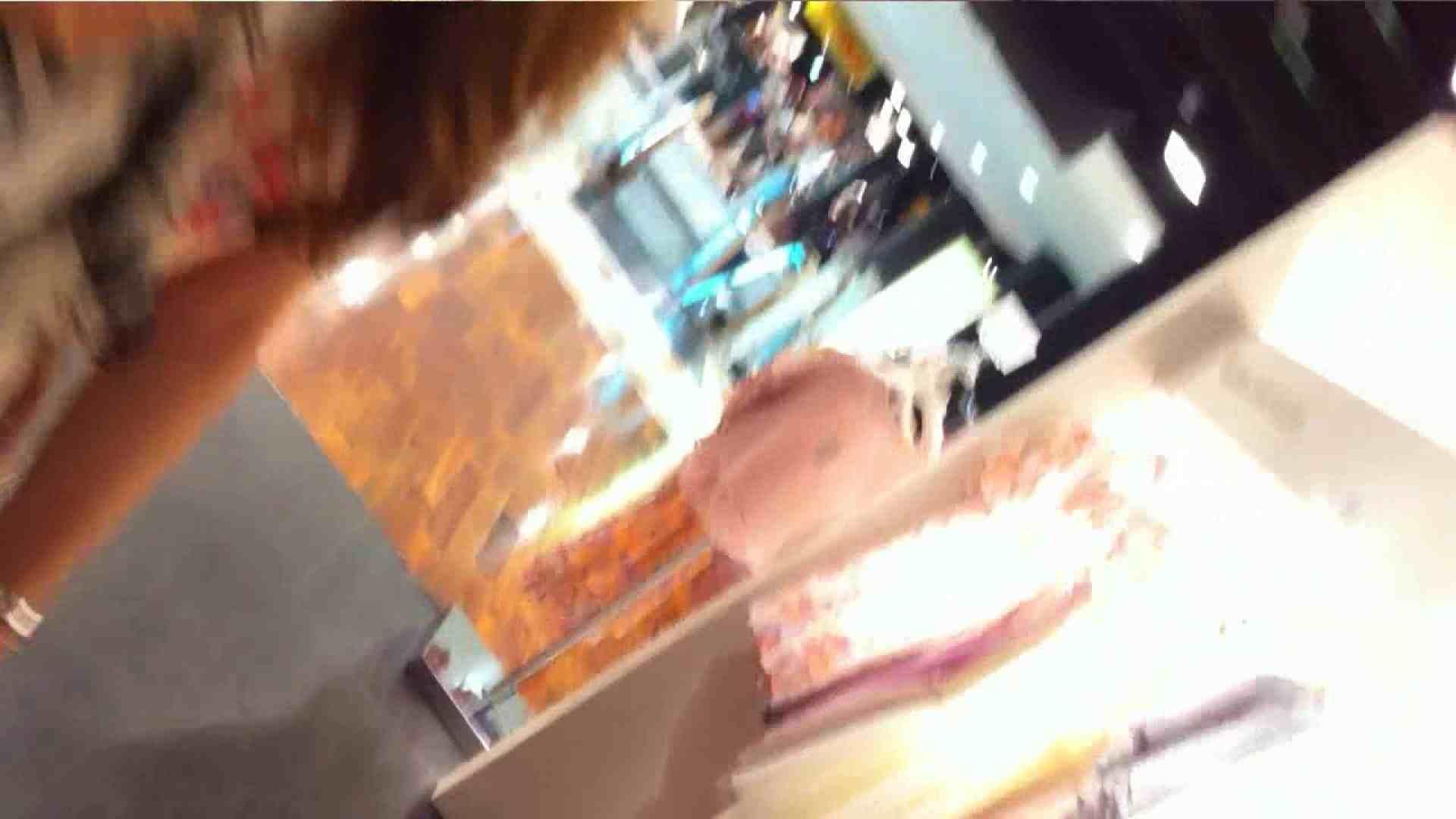 可愛いカリスマ店員限定‼胸チラ&パンチラ vol.15 接写 | パンチラ  87PIX 5