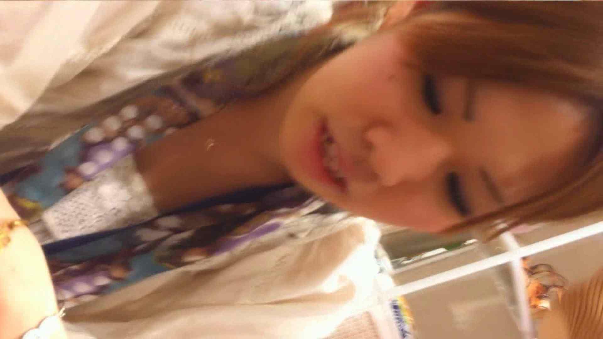 可愛いカリスマ店員限定‼胸チラ&パンチラ vol.15 接写 | パンチラ  87PIX 49