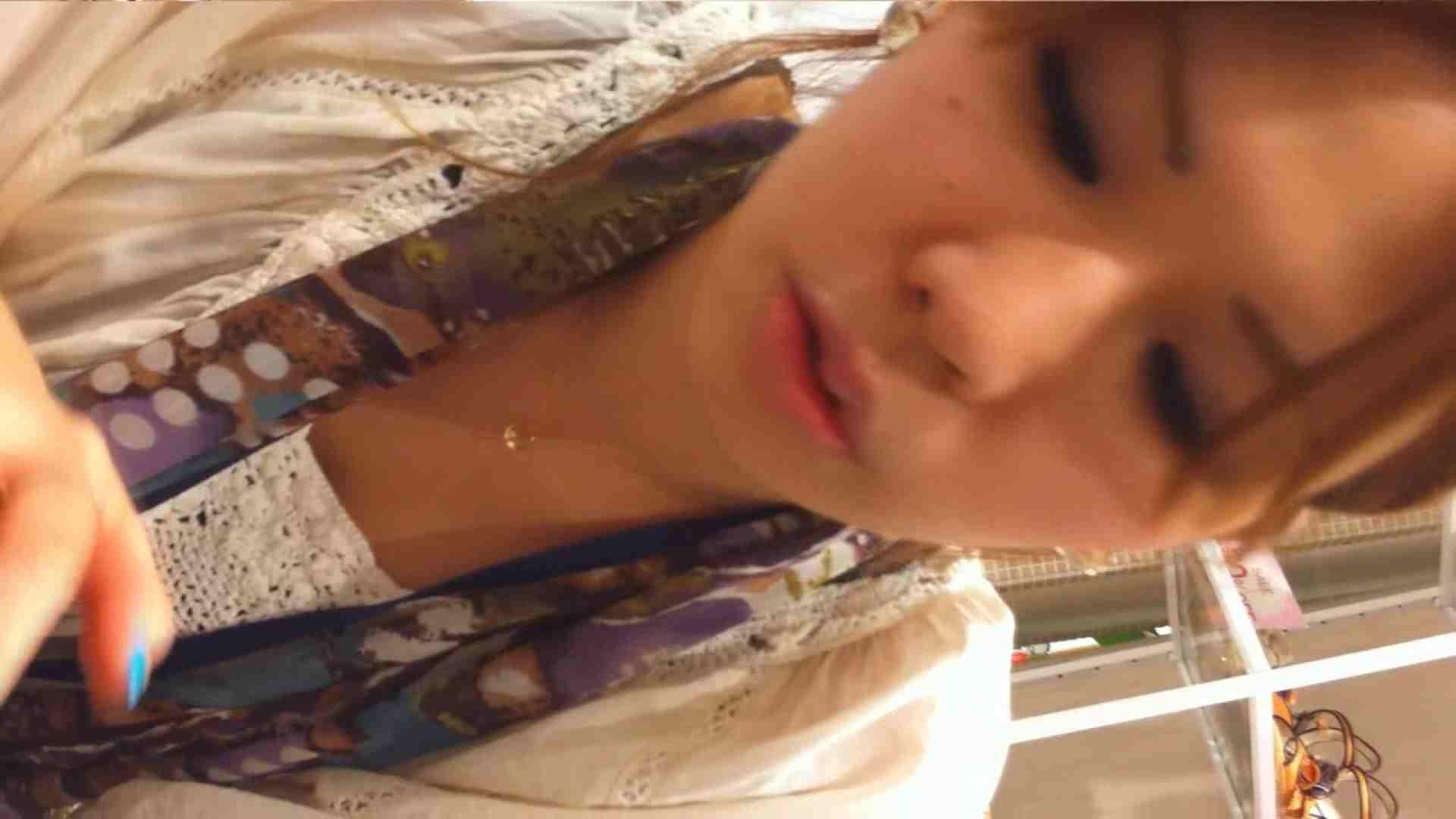 可愛いカリスマ店員限定‼胸チラ&パンチラ vol.15 チラ われめAV動画紹介 87PIX 50