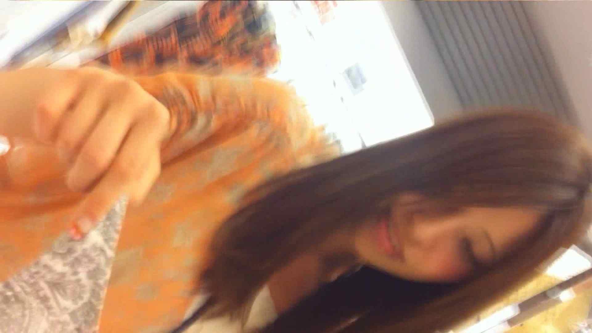 可愛いカリスマ店員限定‼胸チラ&パンチラ vol.15 胸チラ 戯れ無修正画像 87PIX 83