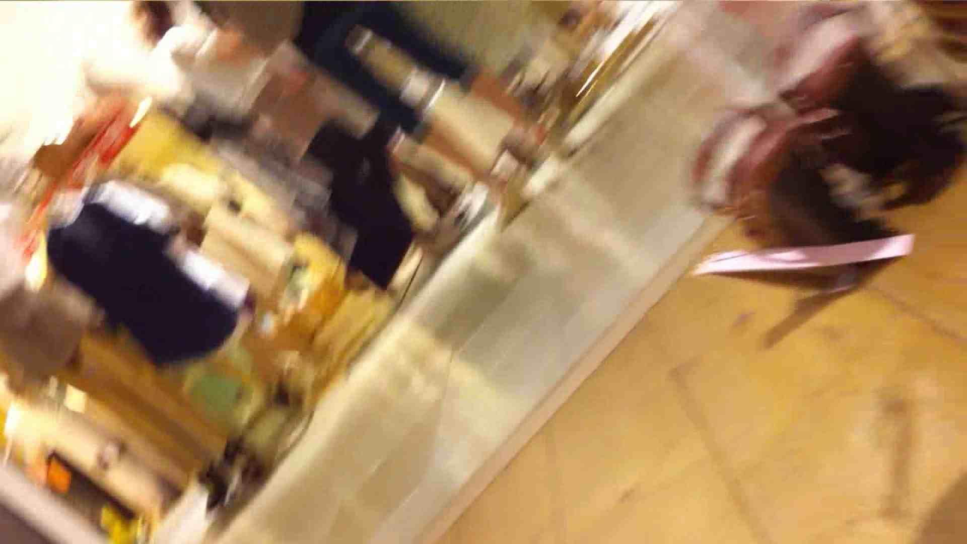 可愛いカリスマ店員限定‼胸チラ&パンチラ vol.16 胸チラ SEX無修正画像 110PIX 7