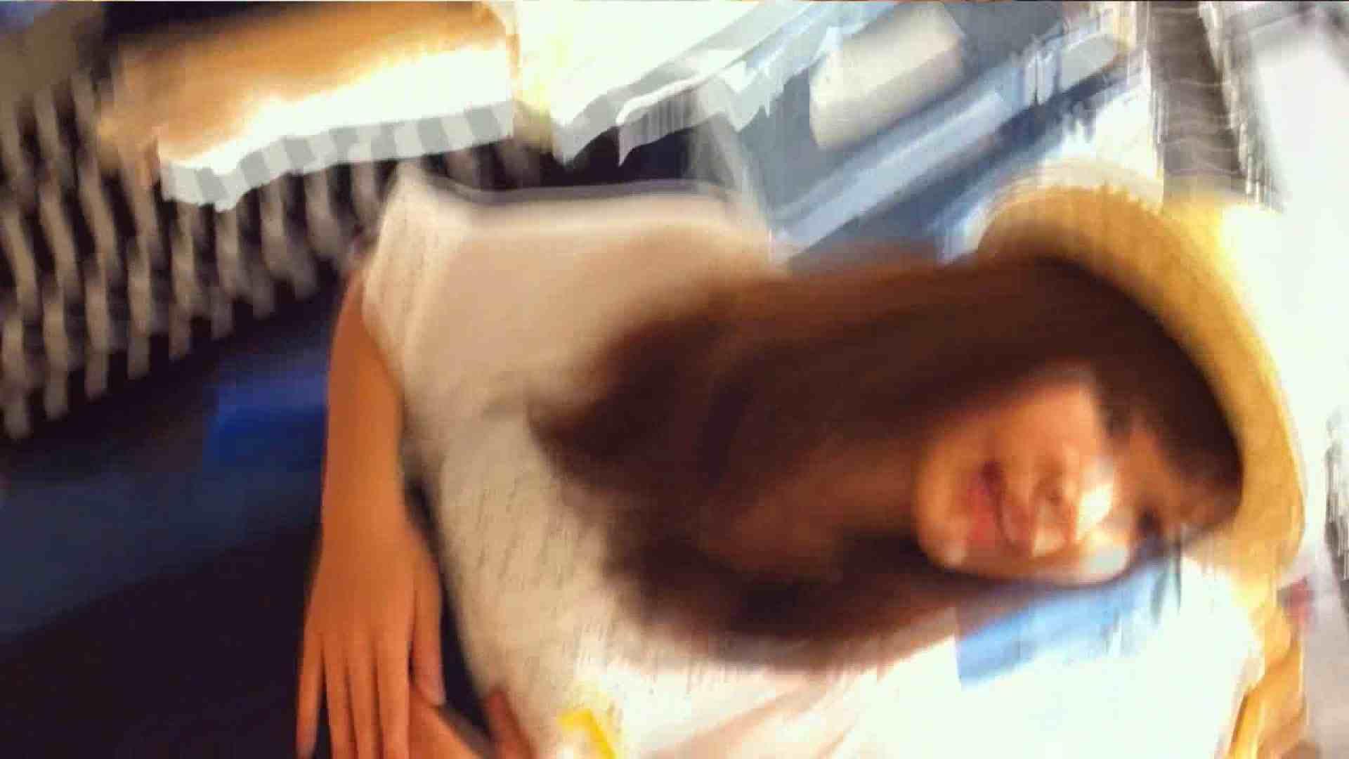 可愛いカリスマ店員限定‼胸チラ&パンチラ vol.16 胸チラ SEX無修正画像 110PIX 47