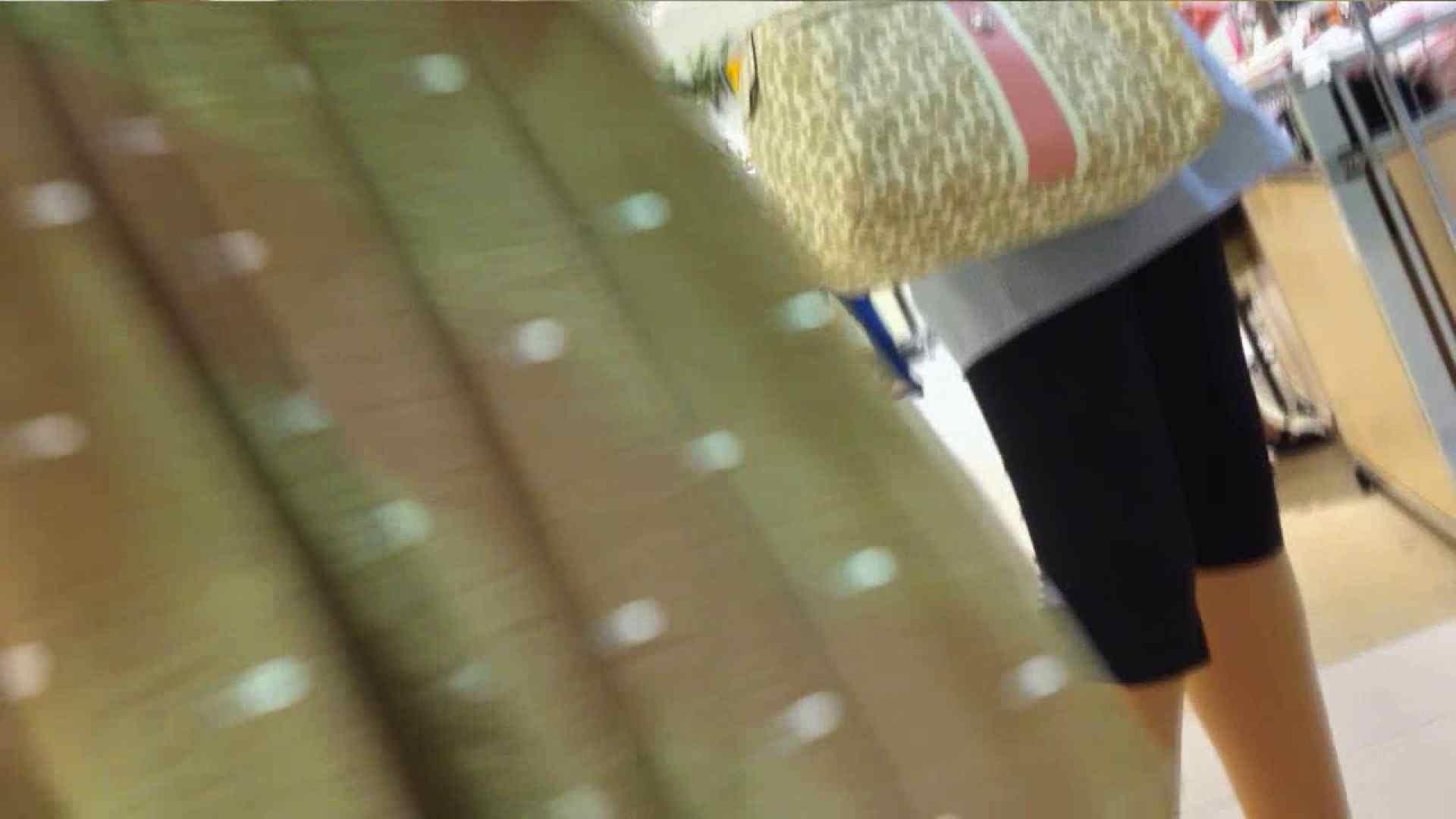 可愛いカリスマ店員限定‼胸チラ&パンチラ vol.23 胸チラ | 接写  94PIX 69