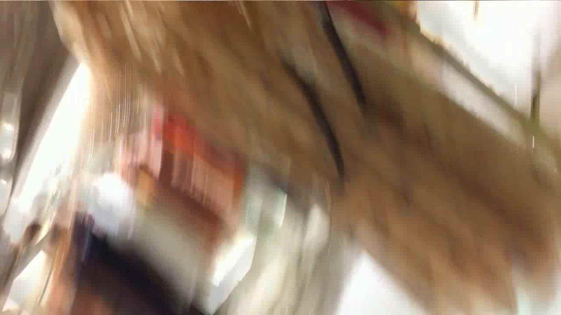 可愛いカリスマ店員限定‼胸チラ&パンチラ vol.23 パンチラ セックス無修正動画無料 94PIX 83