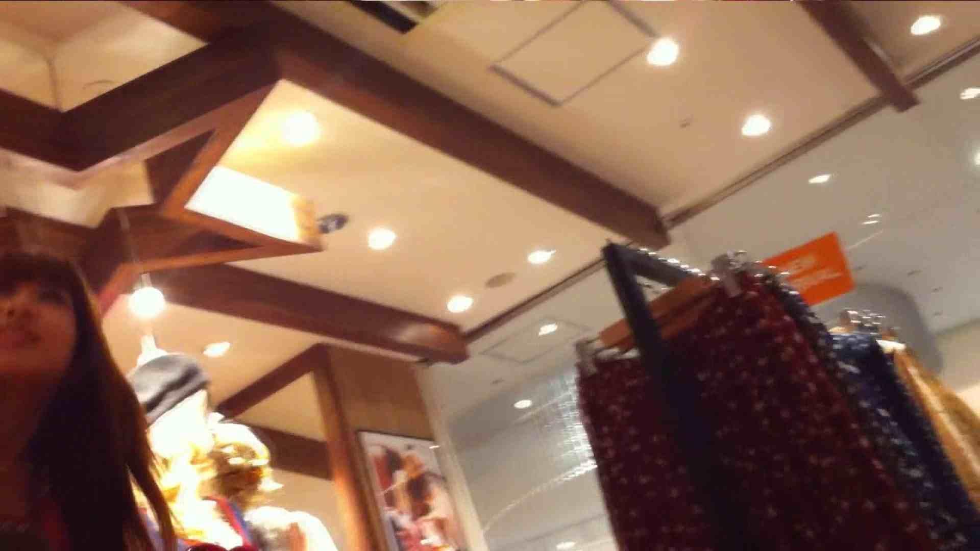 可愛いカリスマ店員限定‼胸チラ&パンチラ vol.26 パンチラ アダルト動画キャプチャ 104PIX 7