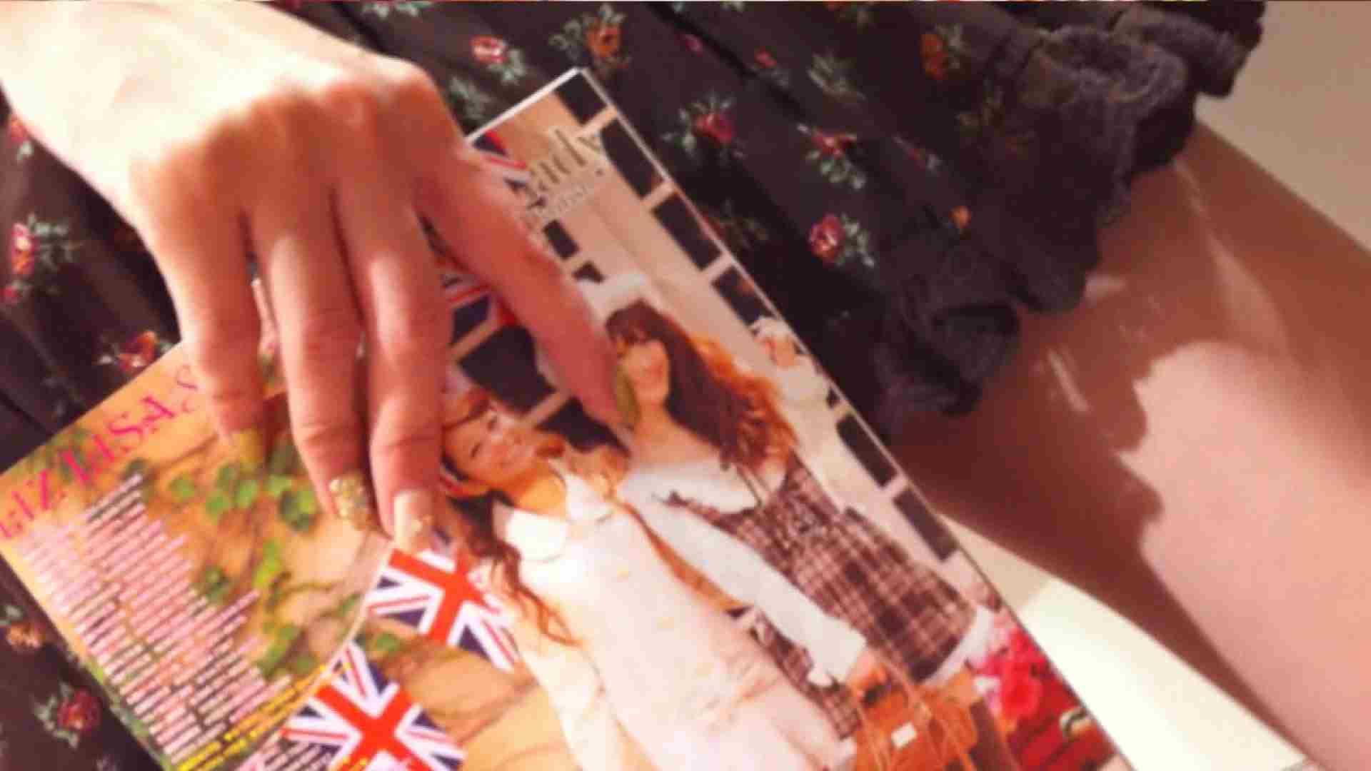 可愛いカリスマ店員限定‼胸チラ&パンチラ vol.27 パンチラ ヌード画像 99PIX 22
