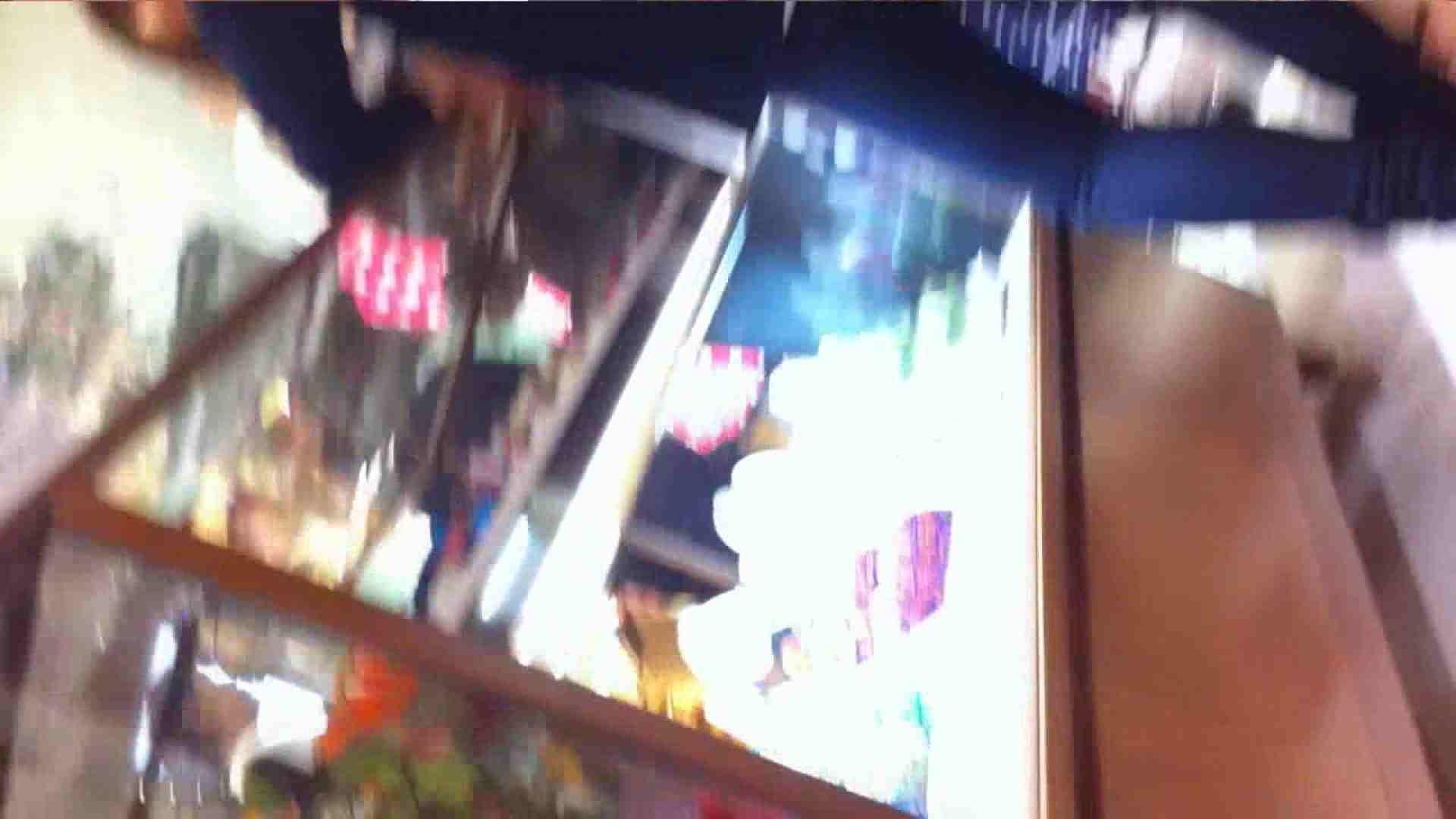 可愛いカリスマ店員限定‼胸チラ&パンチラ vol.29 胸チラ 戯れ無修正画像 109PIX 11