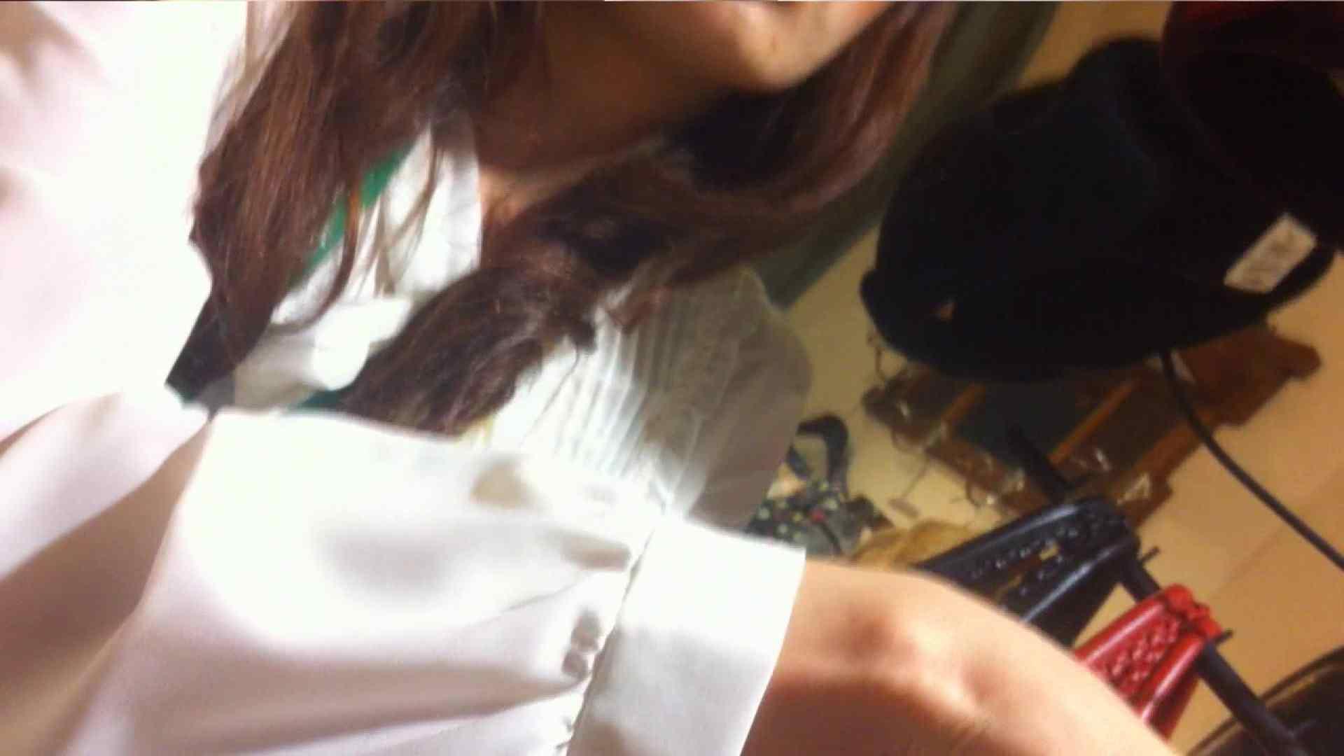 vol.34 美人アパレル胸チラ&パンチラ メガネ属性っていいよね♥ パンチラ 戯れ無修正画像 88PIX 82