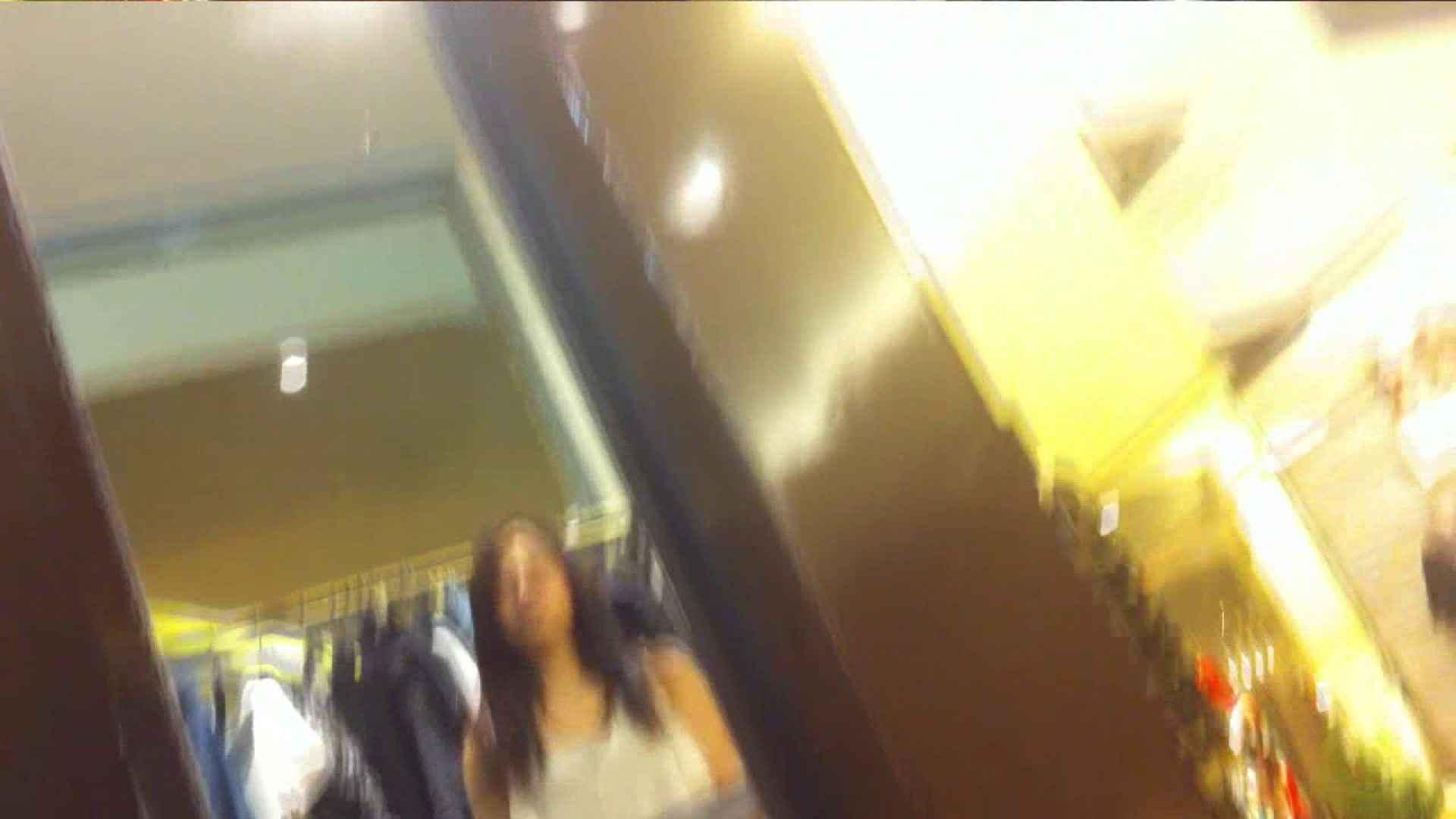 vol.40 美人アパレル胸チラ&パンチラ もっこりパンチラ! チラ のぞき動画キャプチャ 83PIX 2