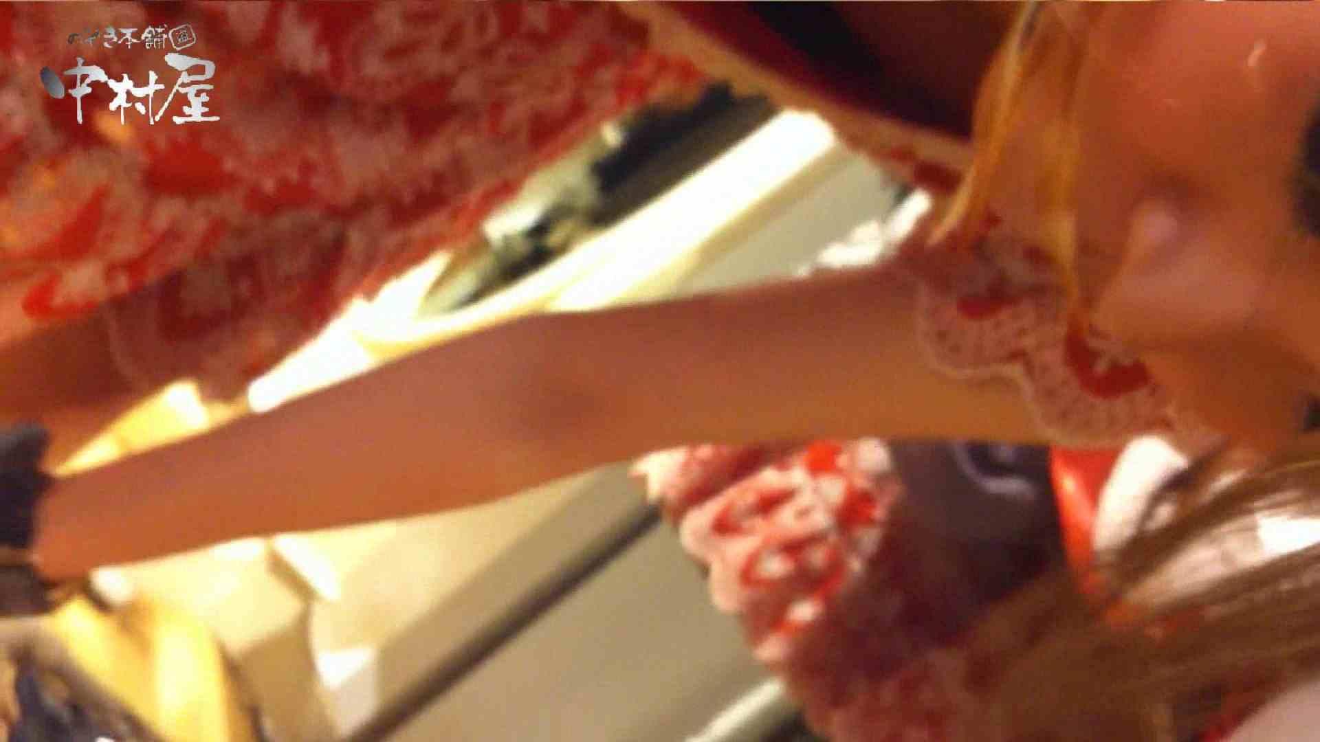 vol.43 可愛いカリスマ店員限定‼胸チラ&パンチラ 美脚おねーさんの胸元ゲット! 接写  76PIX 8