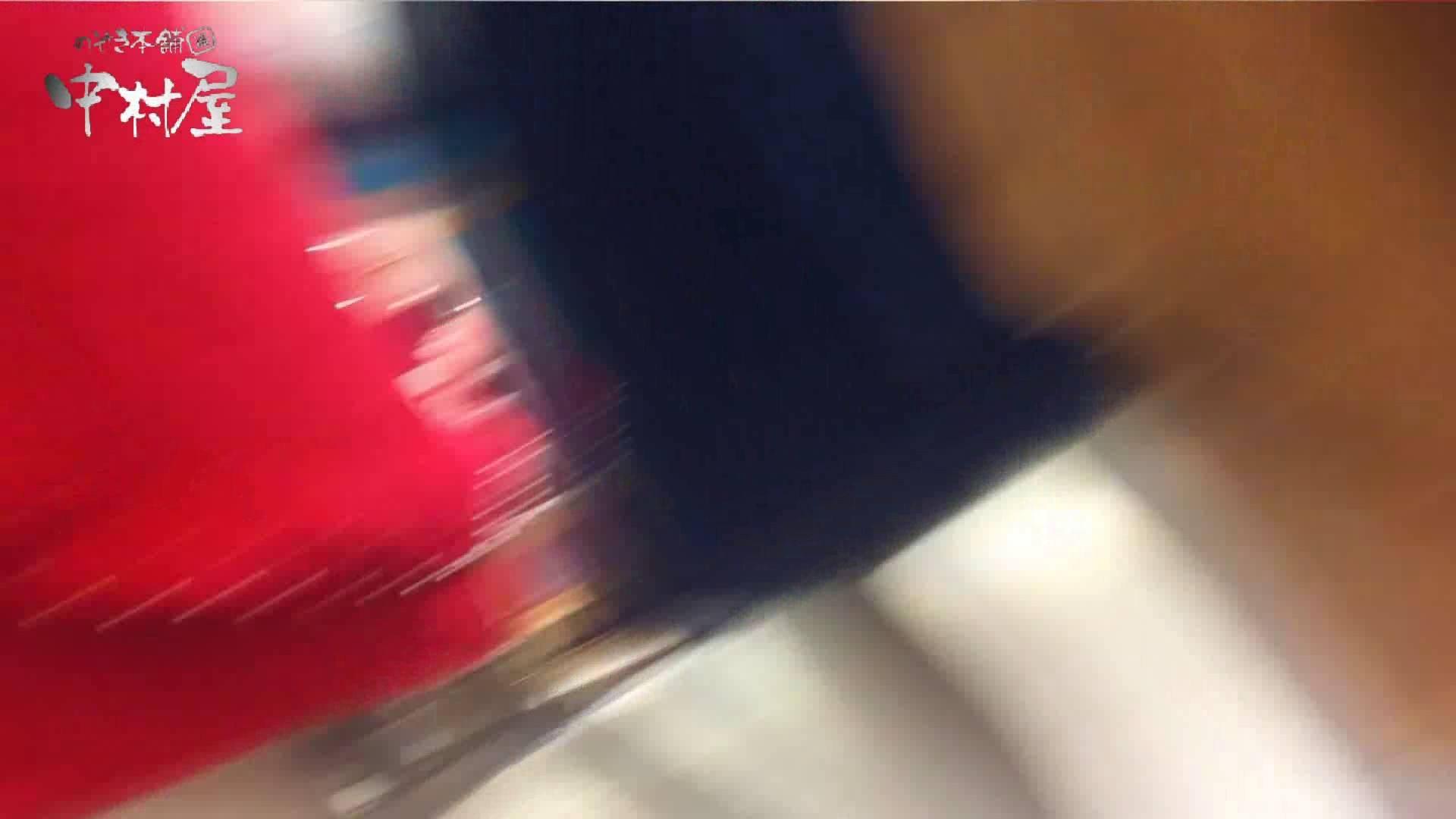 vol.43 可愛いカリスマ店員限定‼胸チラ&パンチラ 美脚おねーさんの胸元ゲット! 接写  76PIX 12